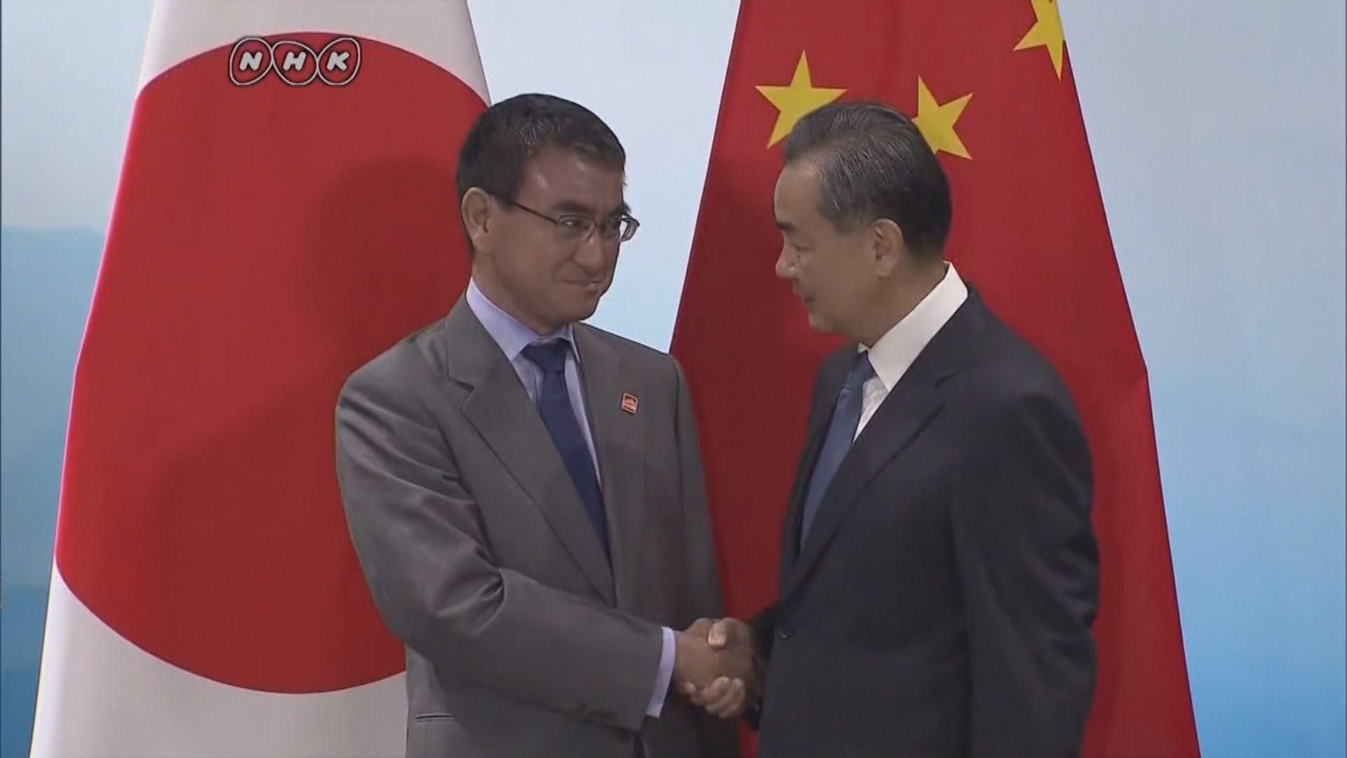 日本外相對香港問題表憂慮