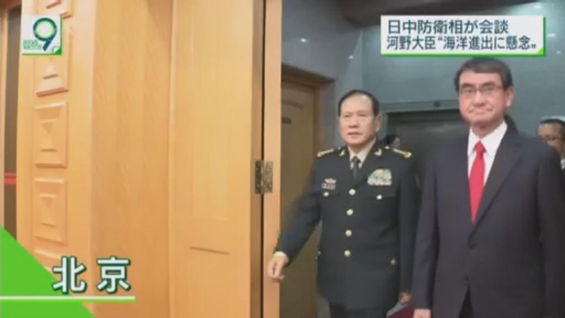 中日防長會晤談及釣魚島及香港問題