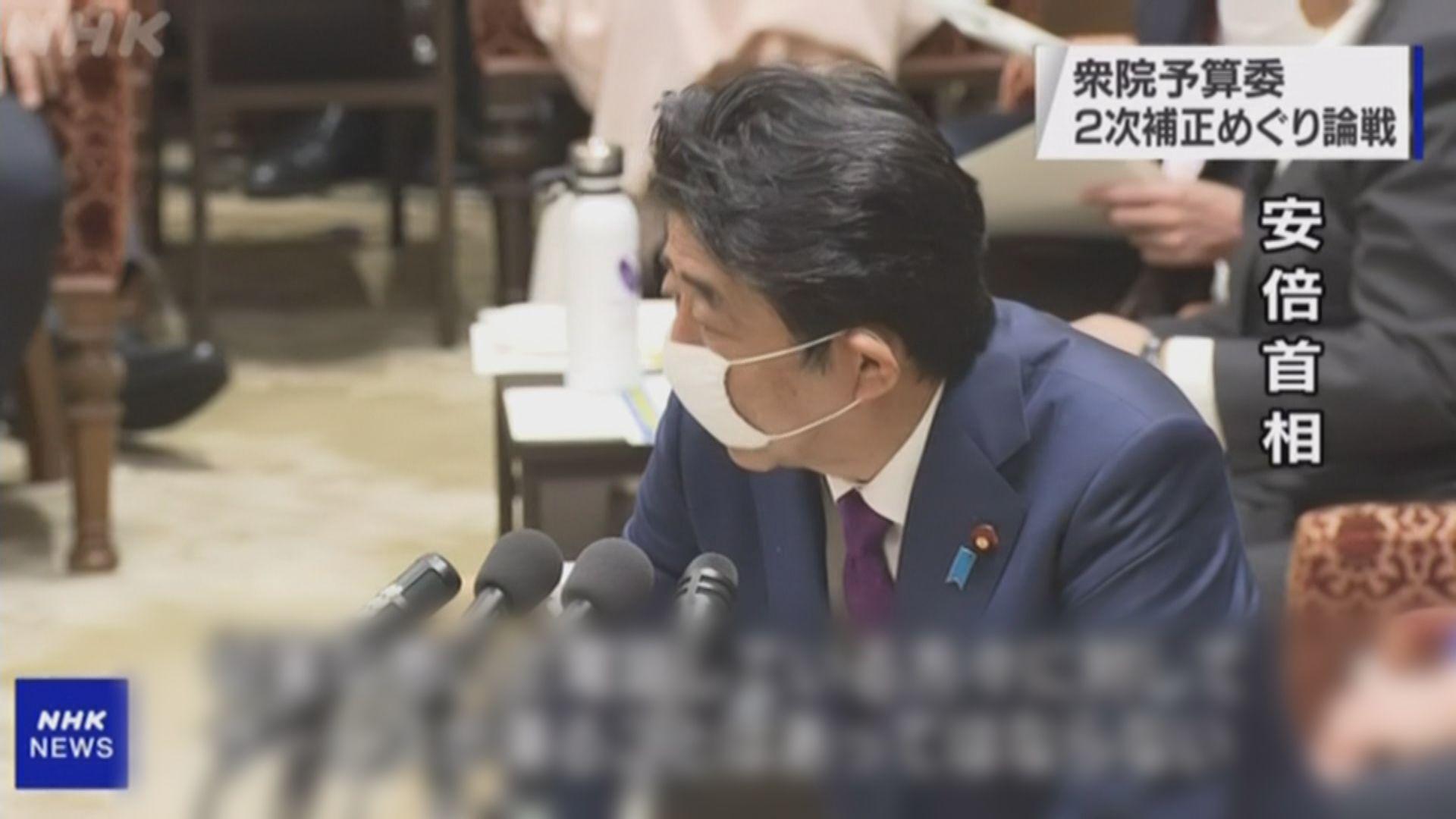 安倍冀主導G7為香港發聲 中方稱屬內政不容干涉