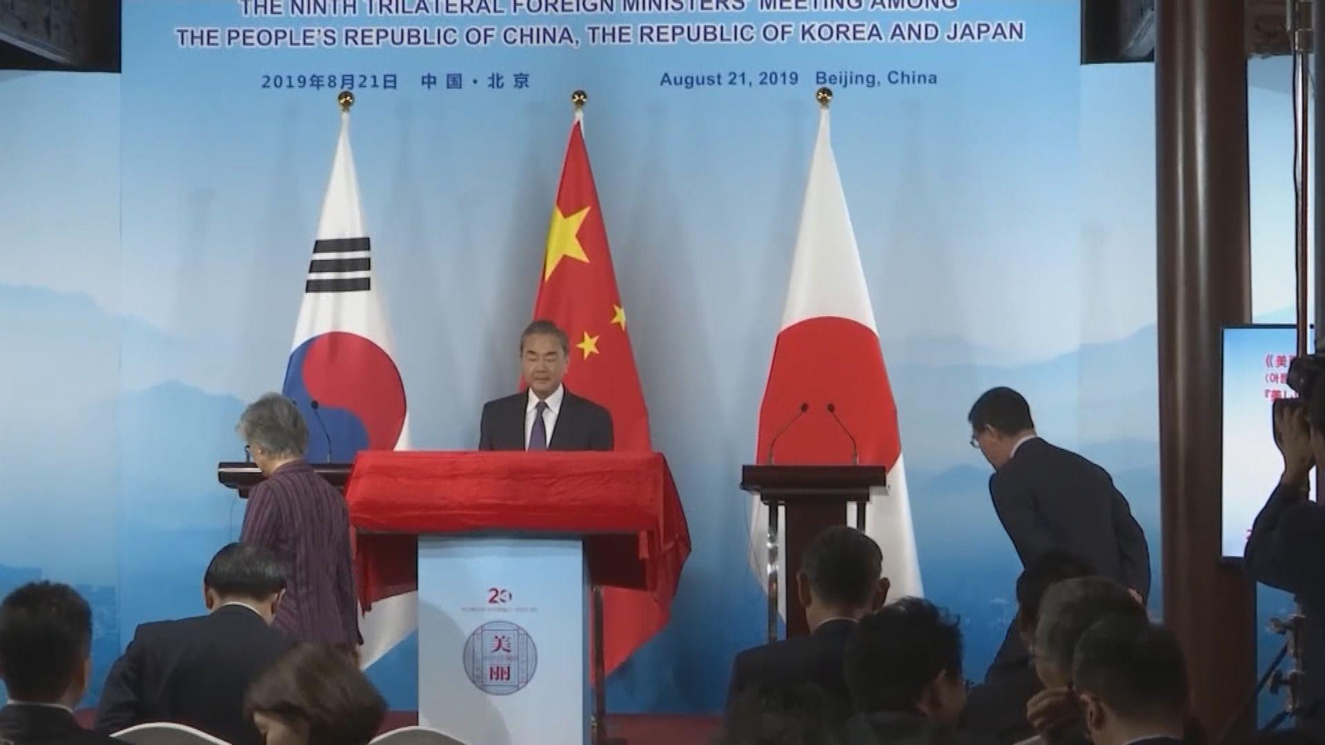 日韓外長對在港企業及僑民安全感擔憂
