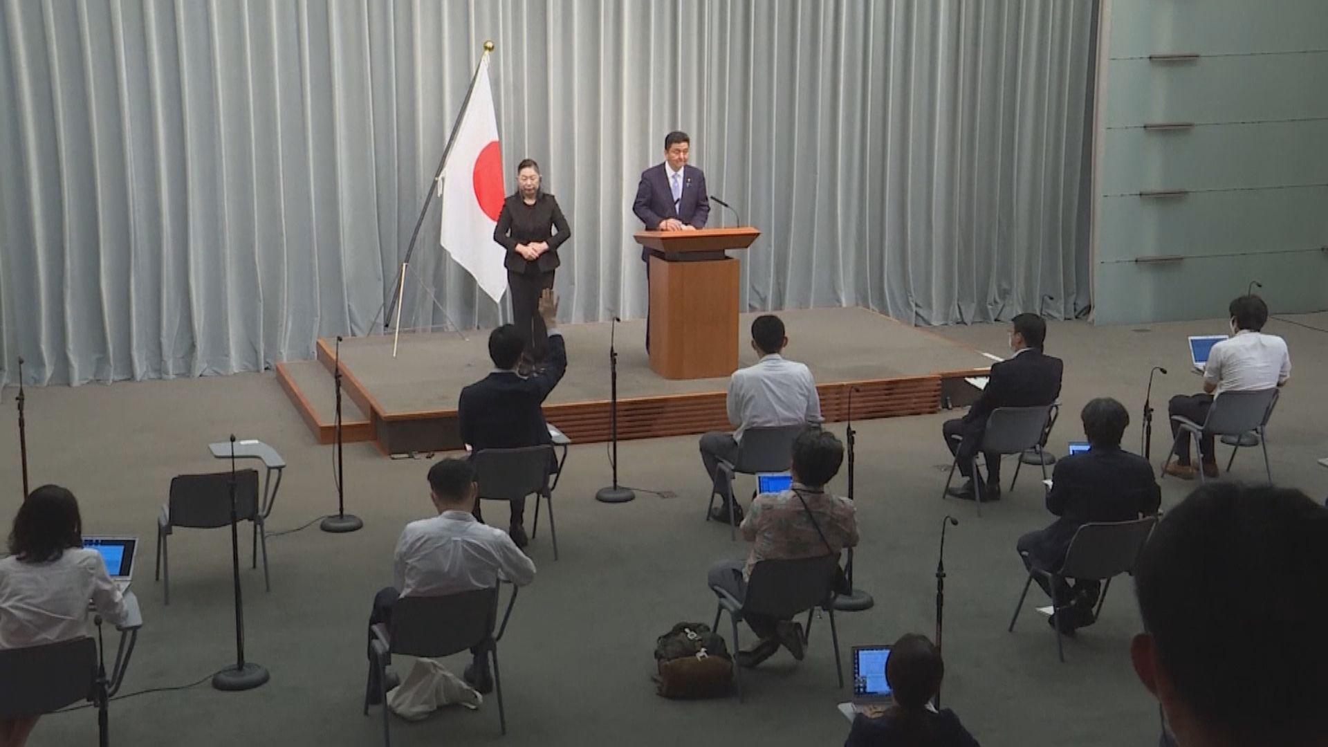 外交部強烈不滿日本行使集體自衛權「保衛台灣」言論