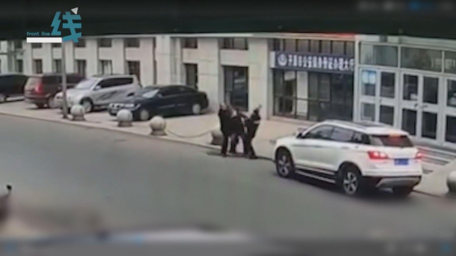 遼寧省開原市持刀傷人案釀七死七傷