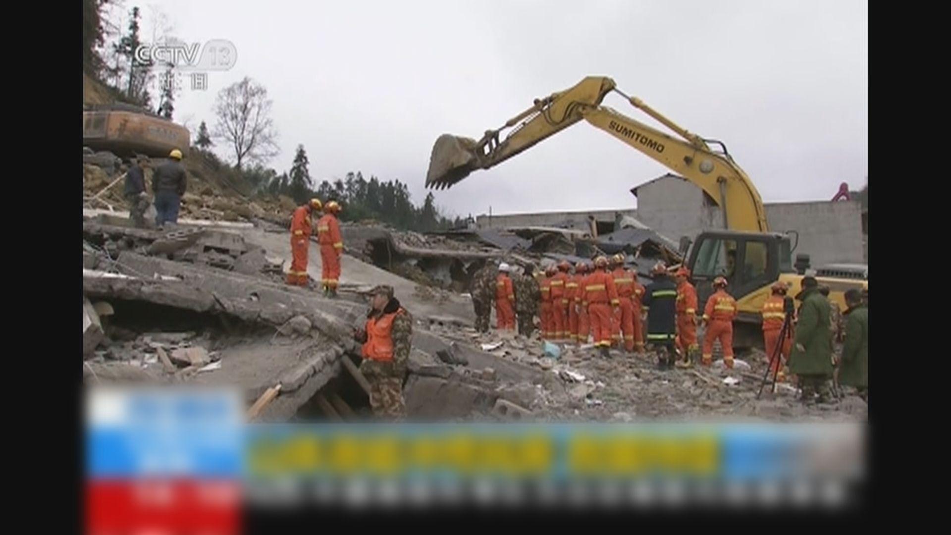 四川山泥傾瀉最少四死 當局繼續搜索失蹤者
