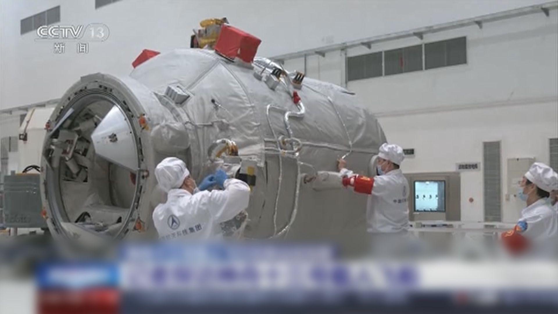 中國三名太空人將留駐天和核心艙半年 執行五個範疇測試任務