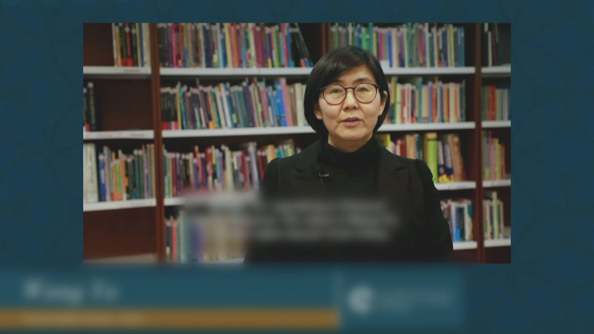 內地律師王宇獲美國頒國際婦女勇氣獎