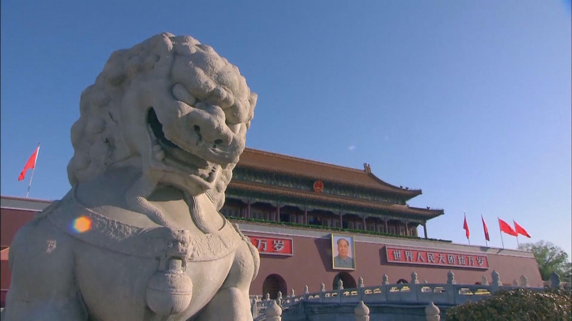 北京反對台灣在立陶宛設立代表處 召回駐立陶宛大使