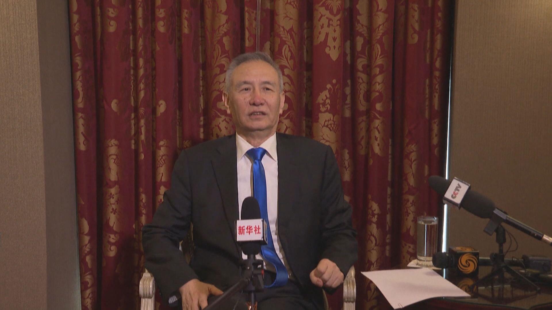 劉鶴要求嚴厲處罰「逃廢債」行為