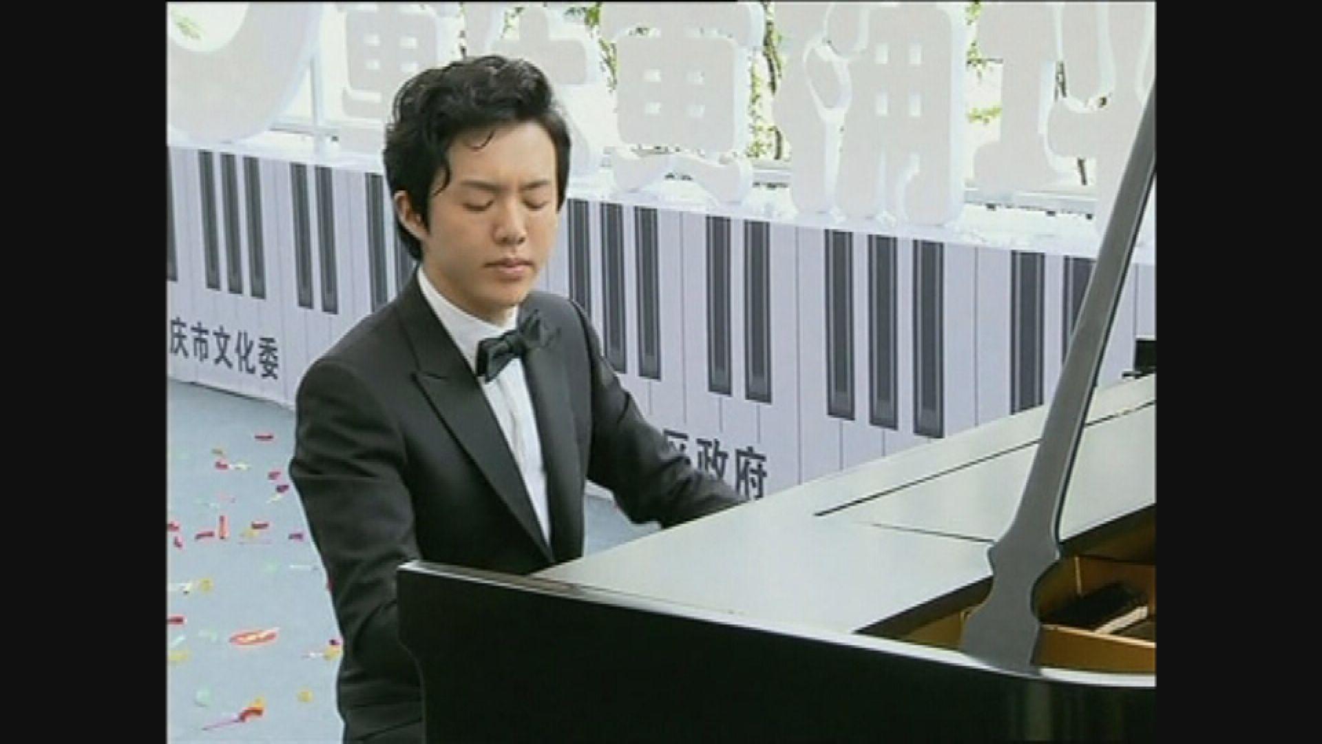李雲迪被指嫖娼 中國音樂家協會取消其會員資格