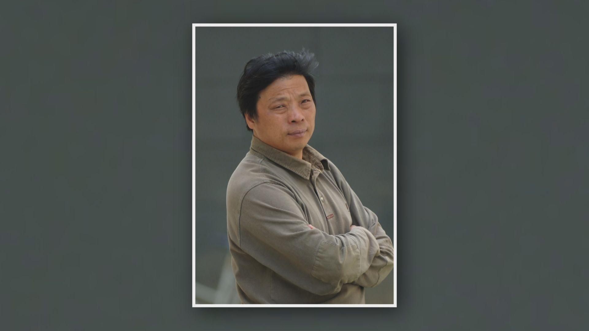 消息指內地攝影師盧廣被國保帶走