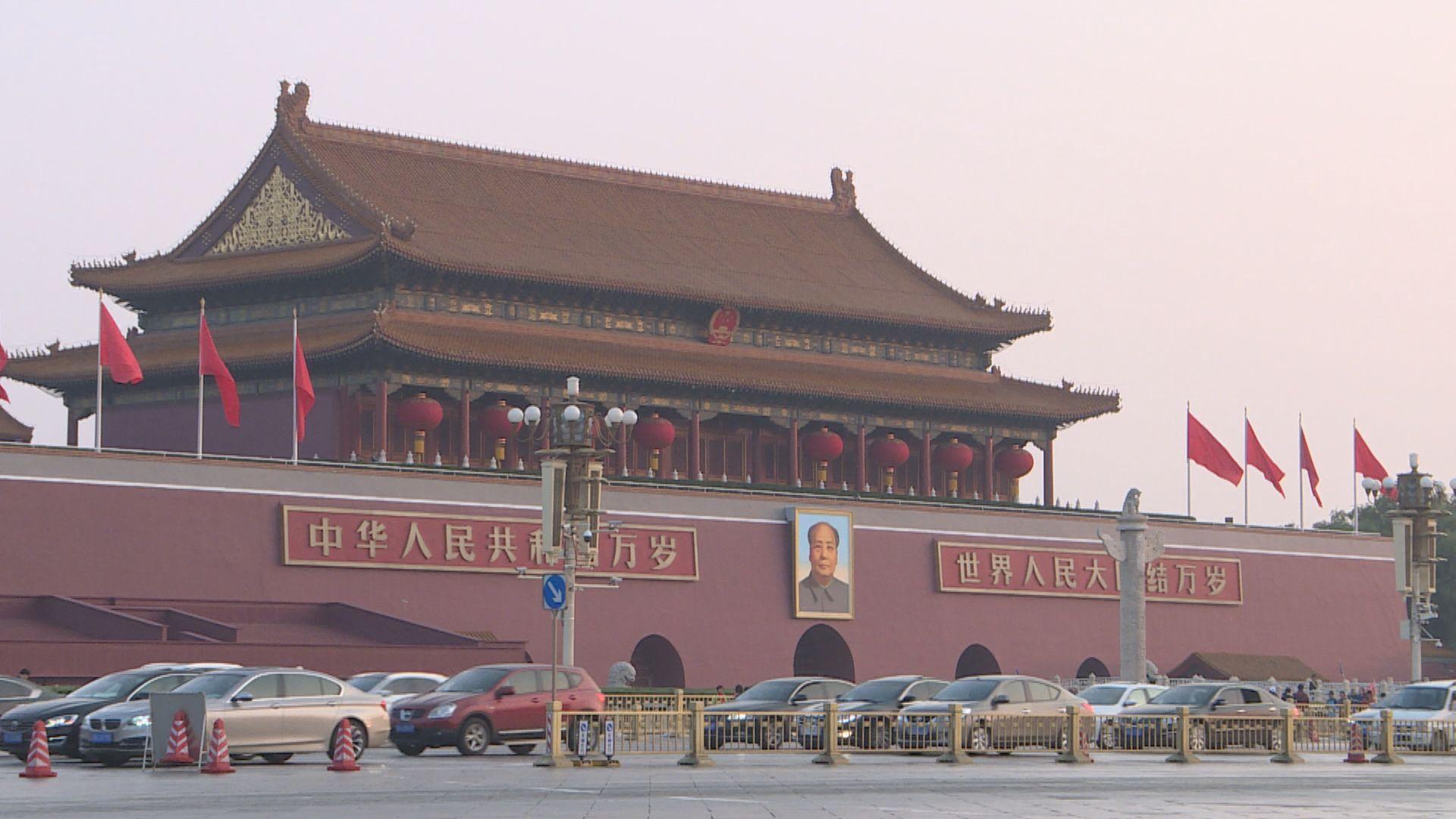 中方據報取消中美外交安全對話