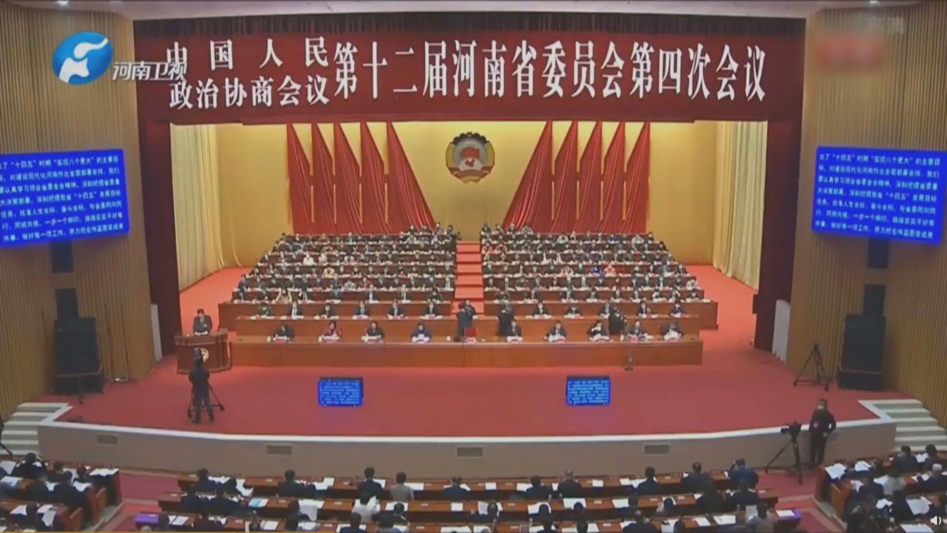 河南省揭開地方兩會序幕 與會前要驗新冠病毒