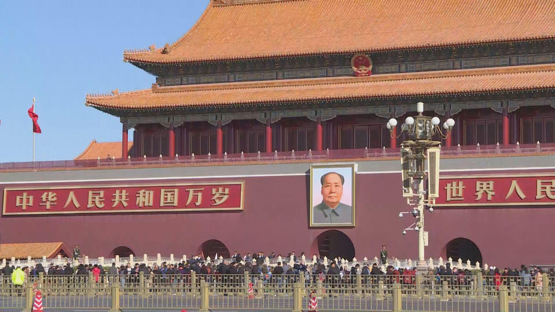 【政治局會議】要求完善中國企業境外上市監管制度