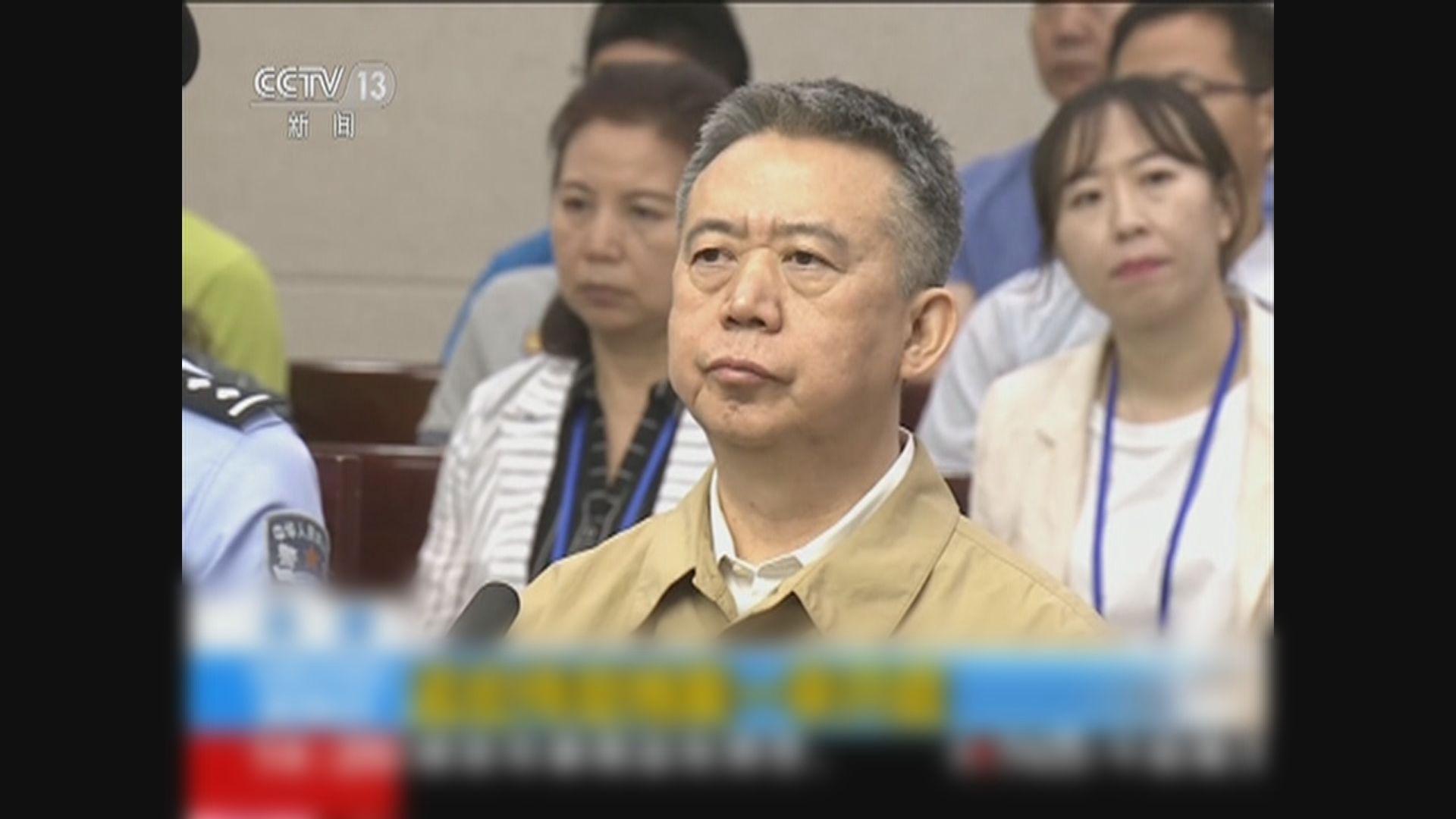 孟宏偉涉受賄當庭認罪 擇日宣判