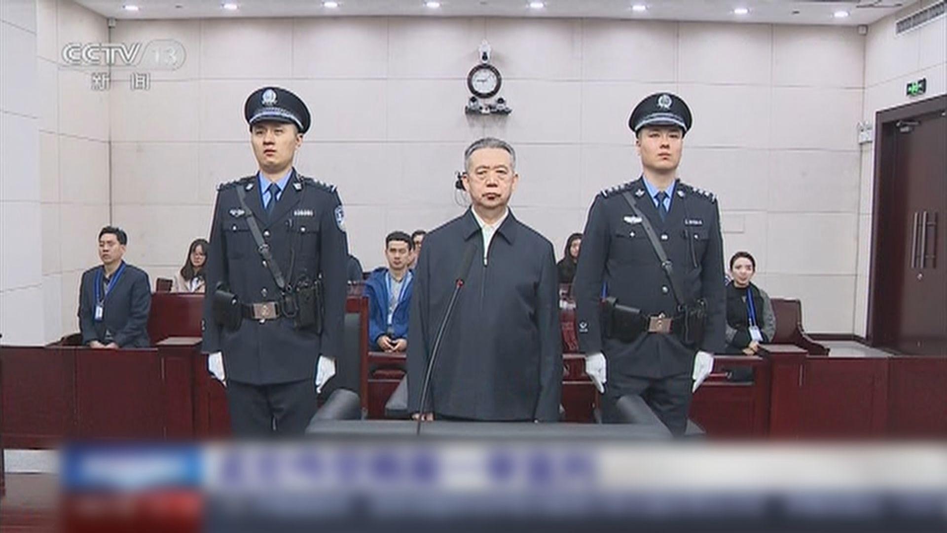 孟宏偉受賄罪成判處有期徒刑13年半