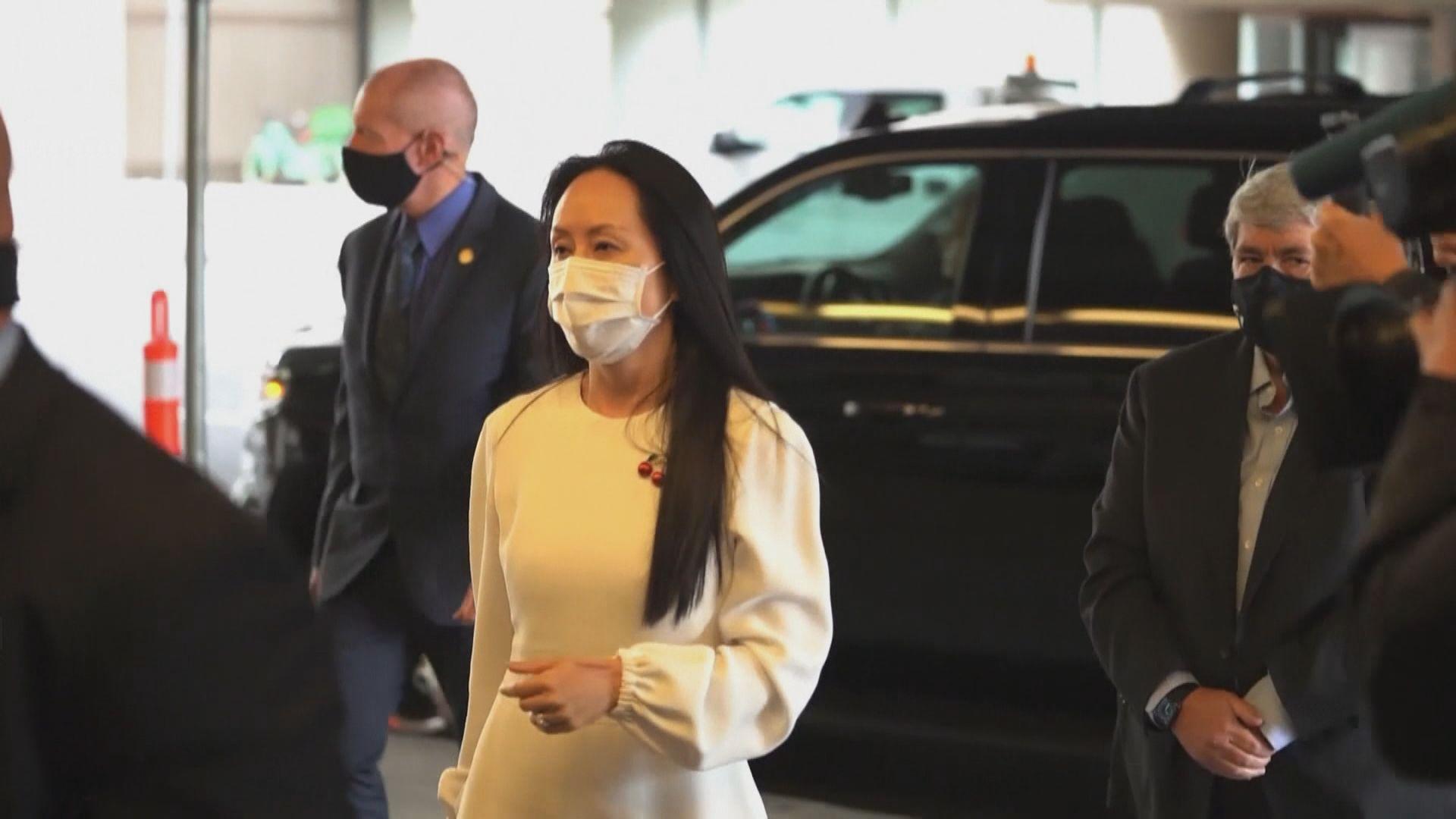 孟晚舟被拘留1000天 駐加拿大大使叢培武致電慰問