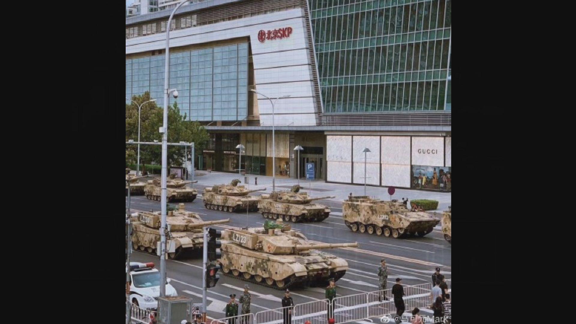 據報多輛坦克及導彈發射車現身北京街頭