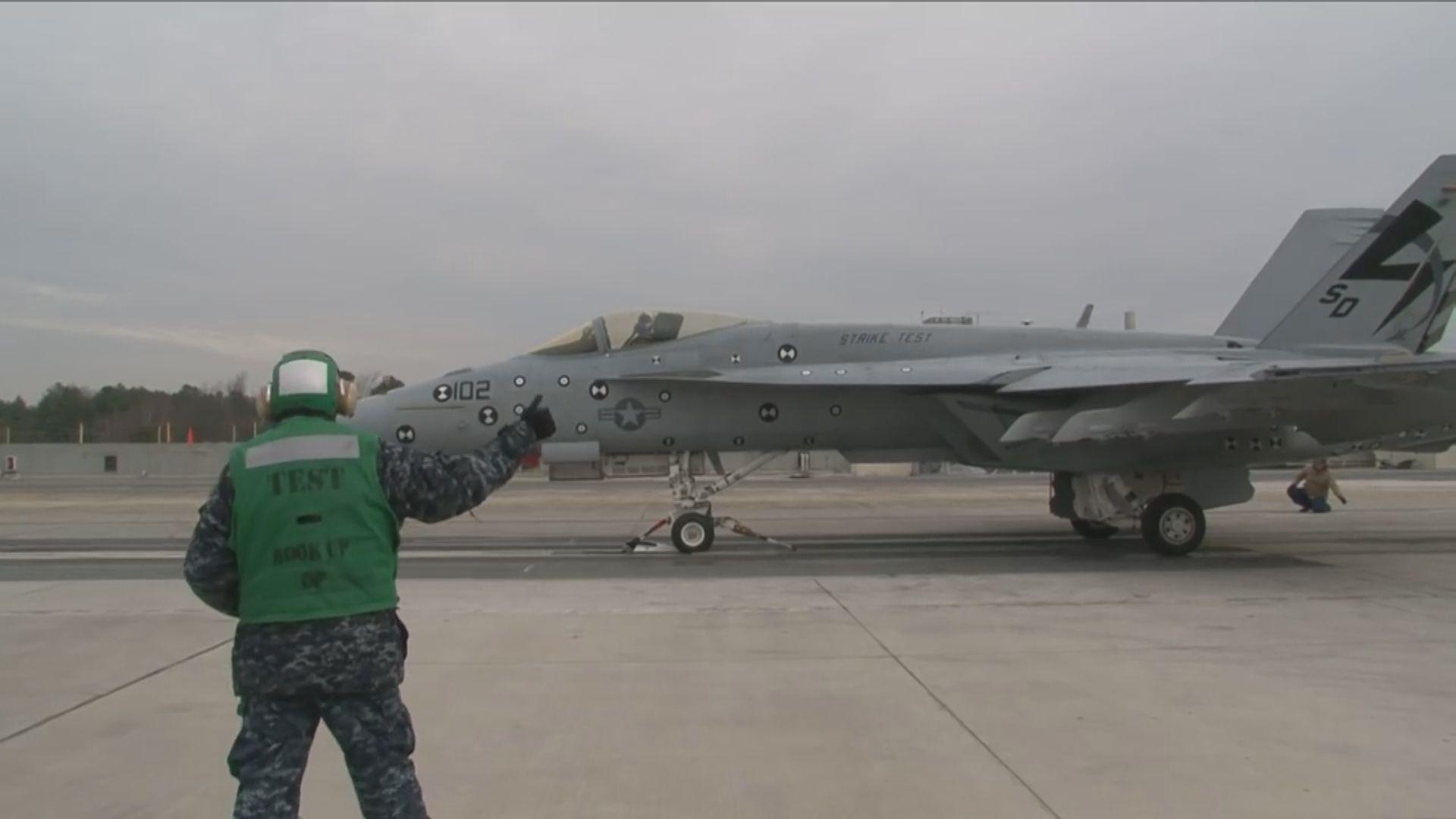 美智庫指北京以民企為軍隊購外國科技