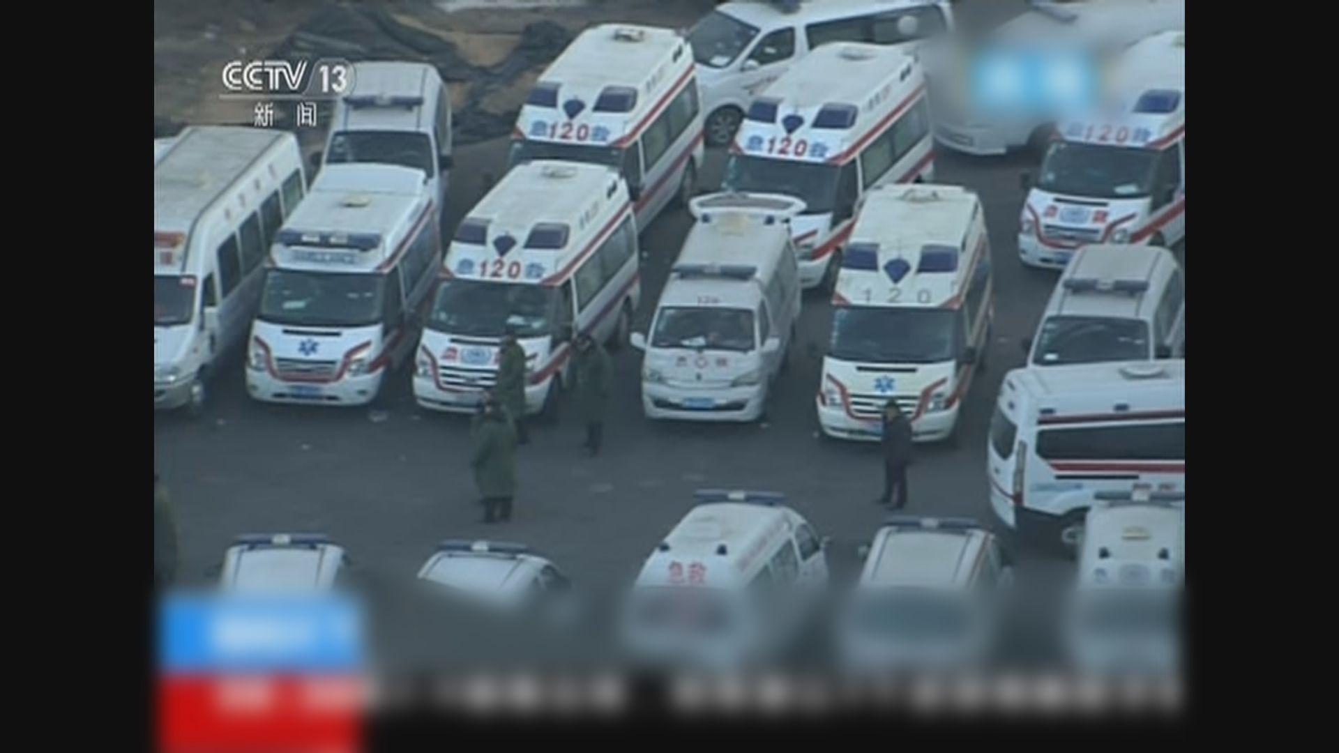 陝西一個煤礦發生事故 21人死亡