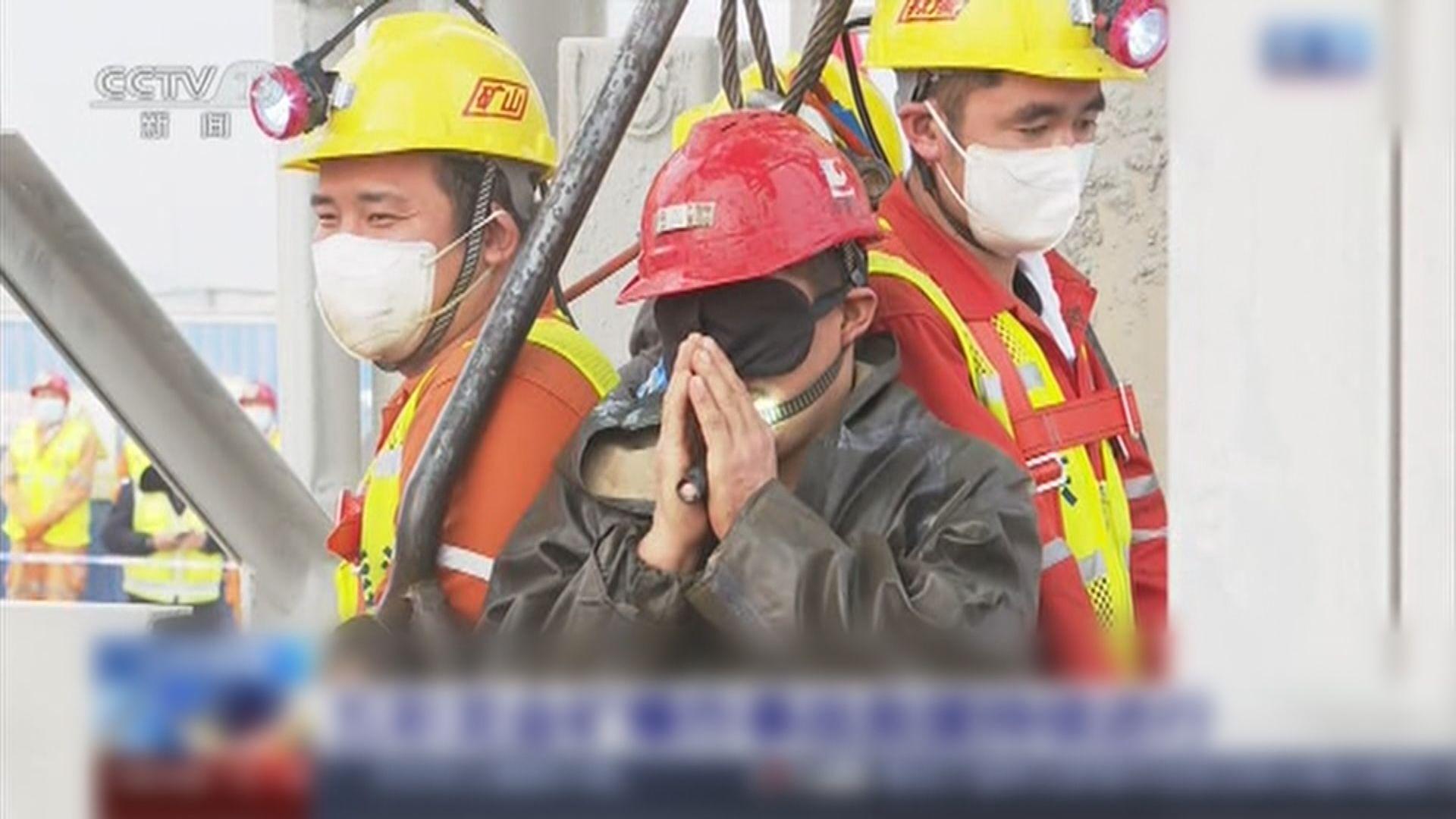 山東11名礦工被困兩周獲救 另有10人下落不明1人死亡