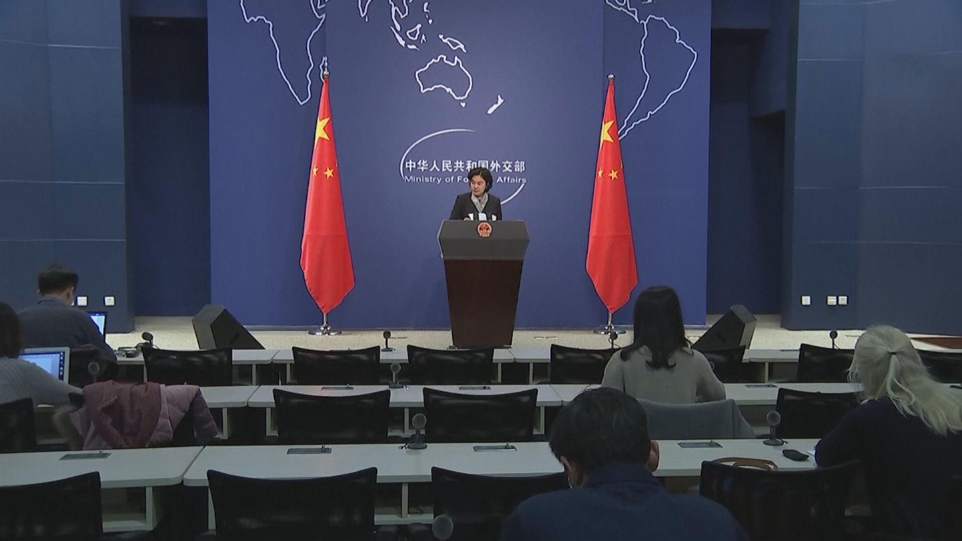 外交部:被扣留加國公民權利獲保障