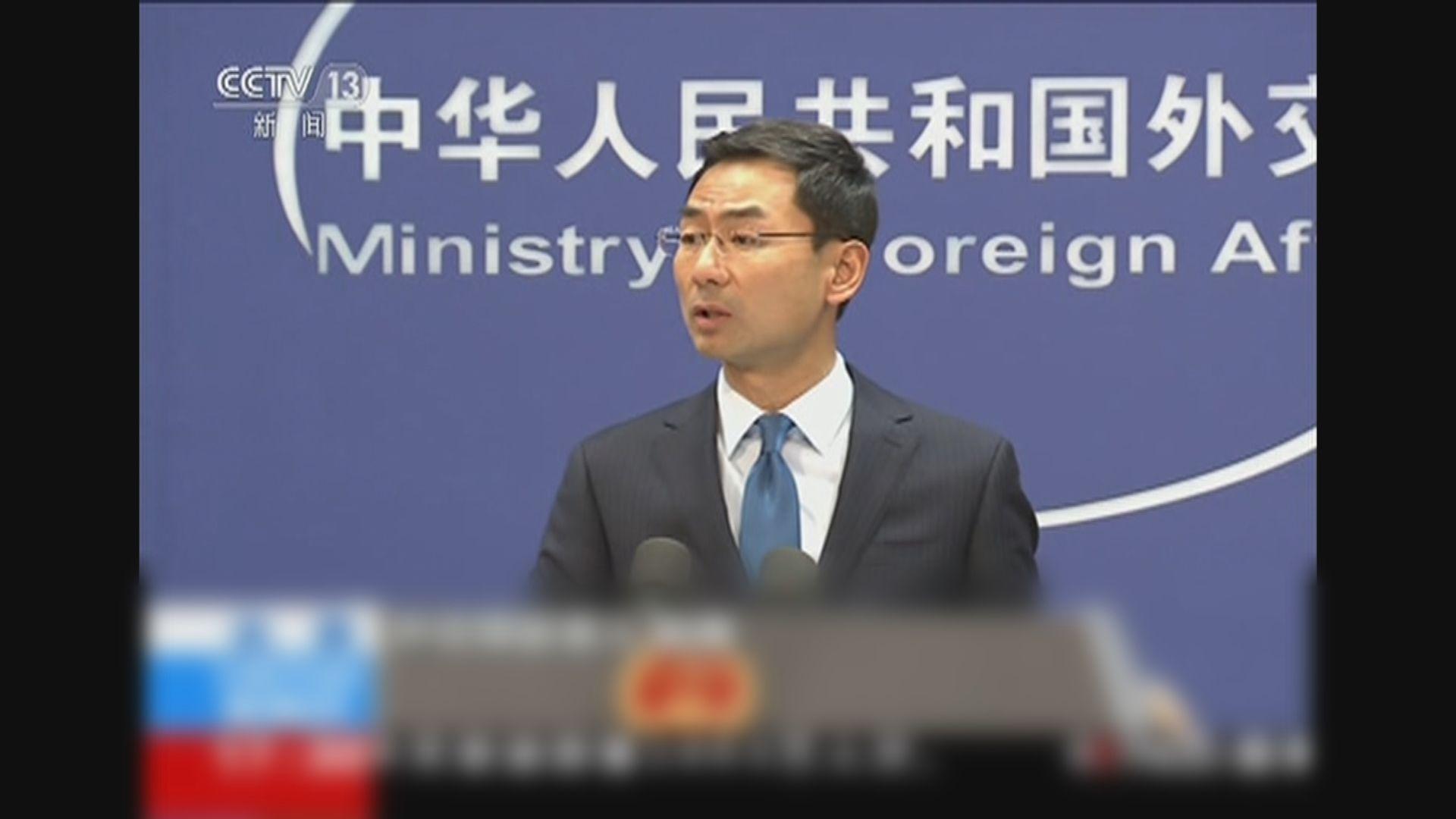 外交部:中國科技發展成就不靠偷及搶