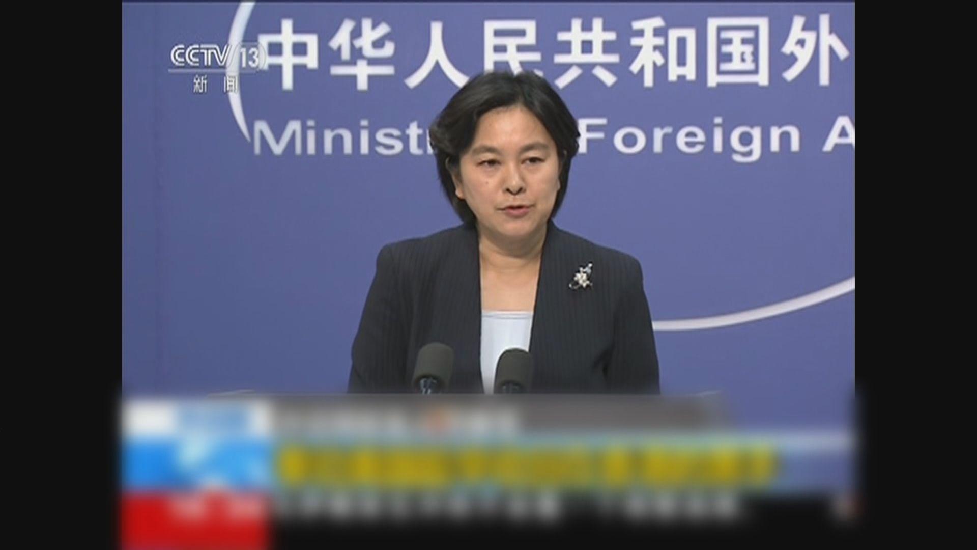 外交部促美國收回在香港的黑手