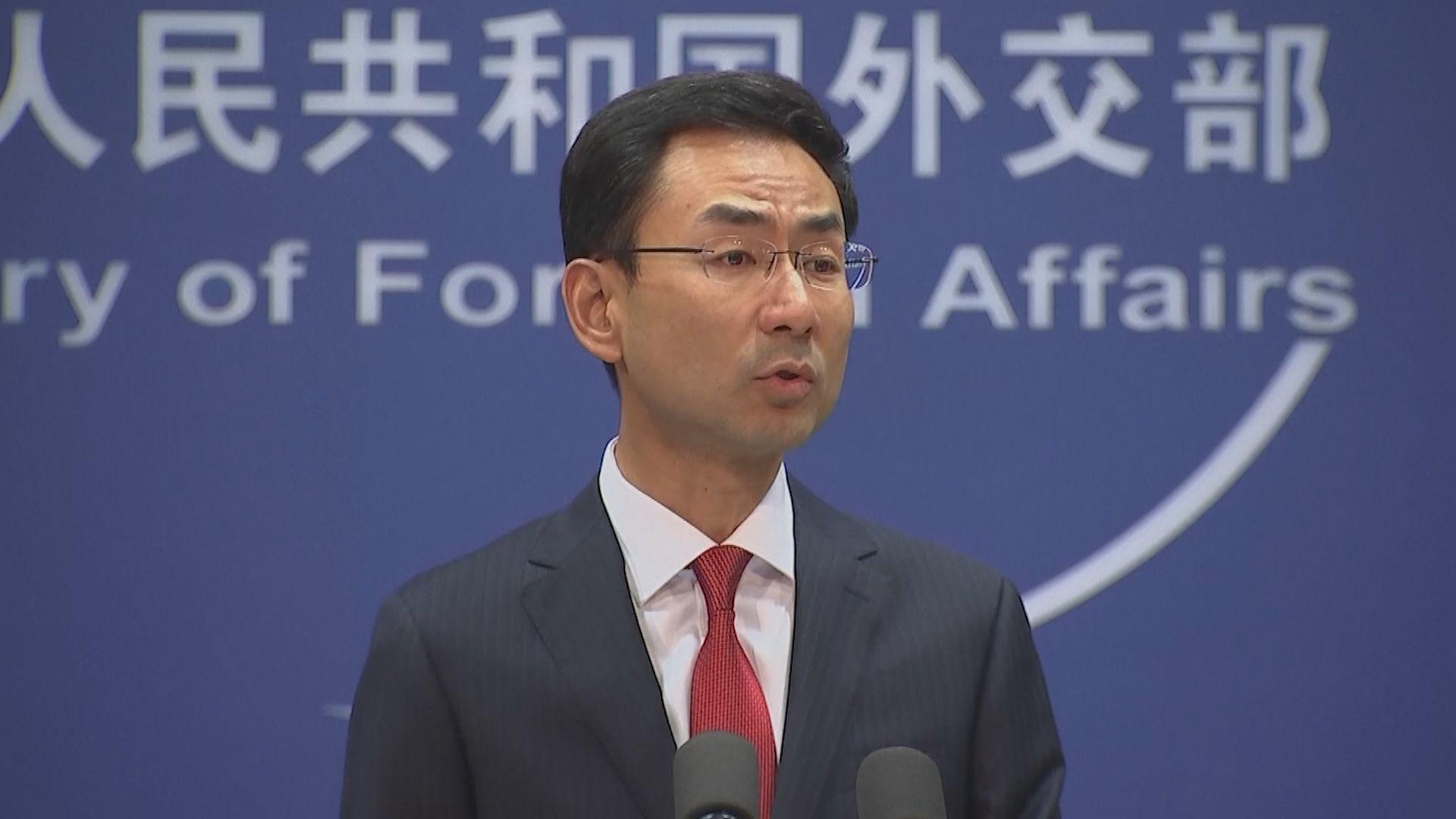 外交部重申香港事務屬內政