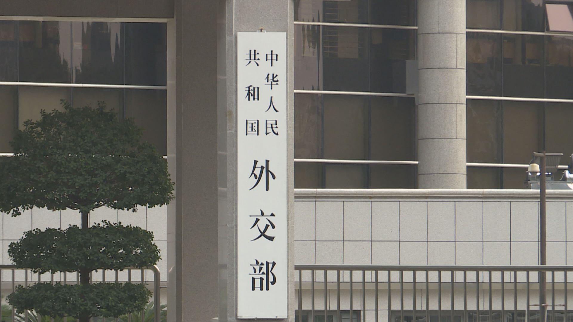 外交部:外國無權干預香港國家安全立法問題