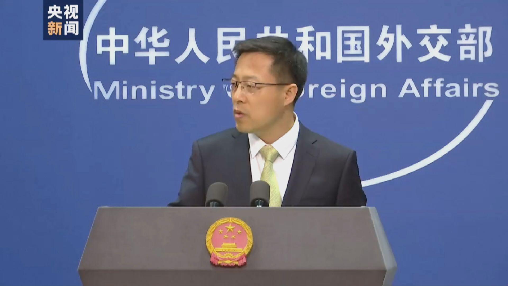 外交部:會對外部勢力干預香港事務採取反制措施