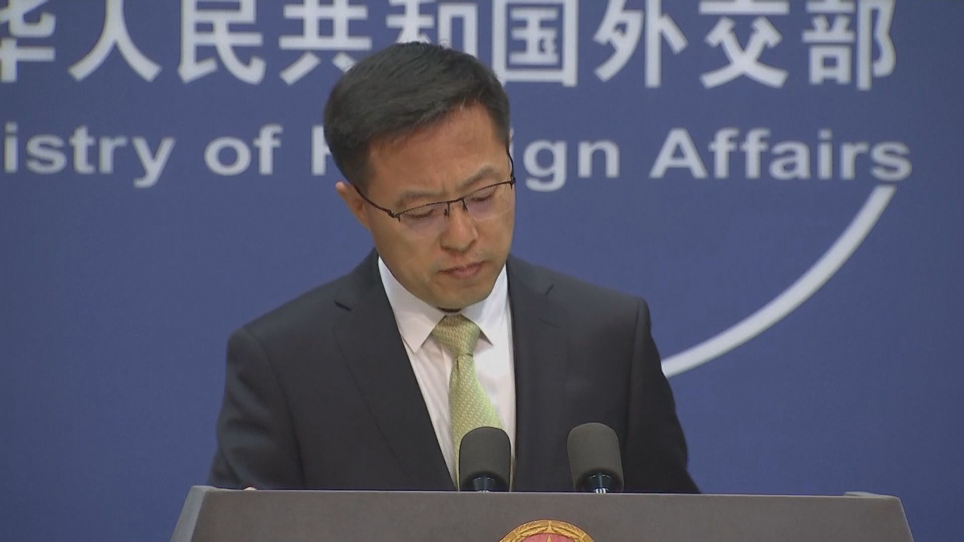 外交部:港區國安法立法純屬中國內政 不容外來干涉