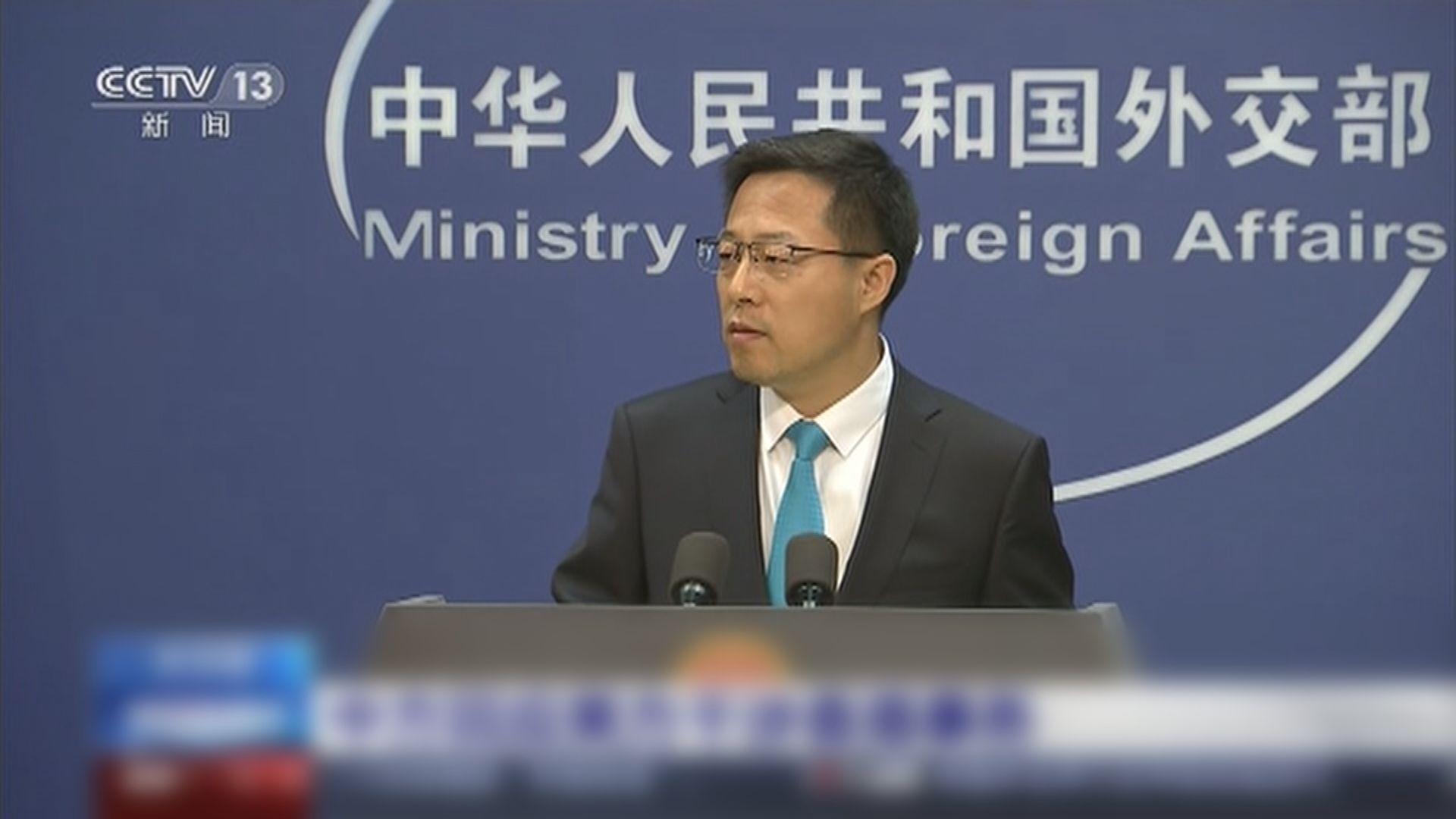 中方批美國就港區國安法施制裁嚴重干涉內政違背國際法