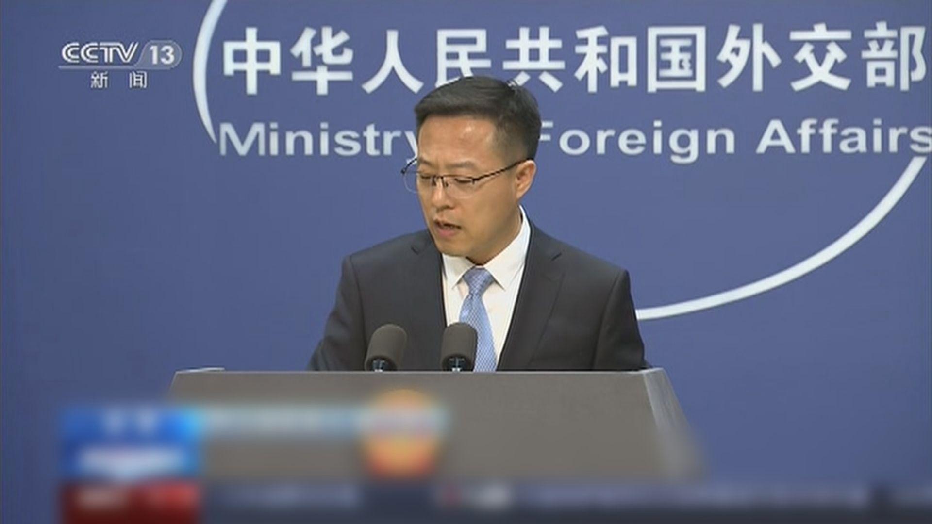 外交部:西方國家藉國安法抹黑中國不會得逞