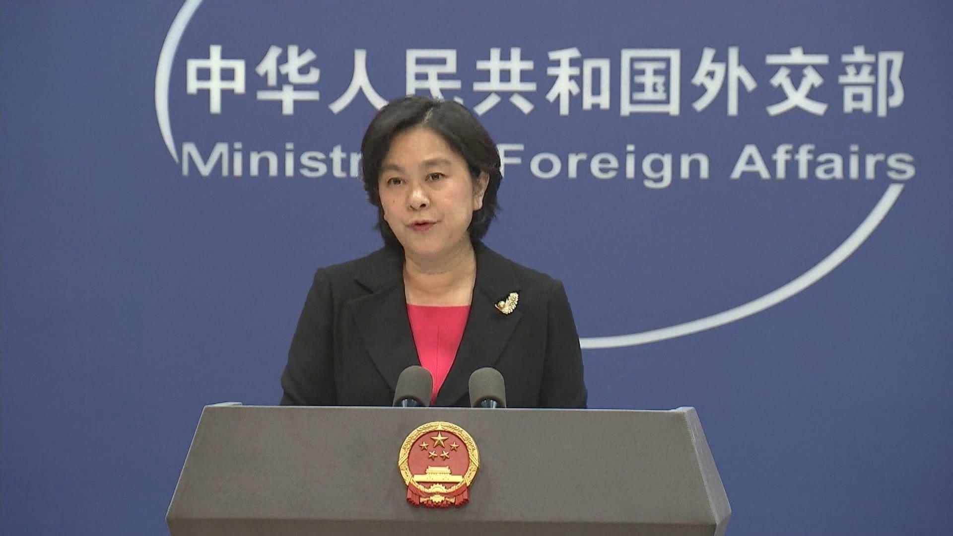 華春瑩升任為外交部部長助理