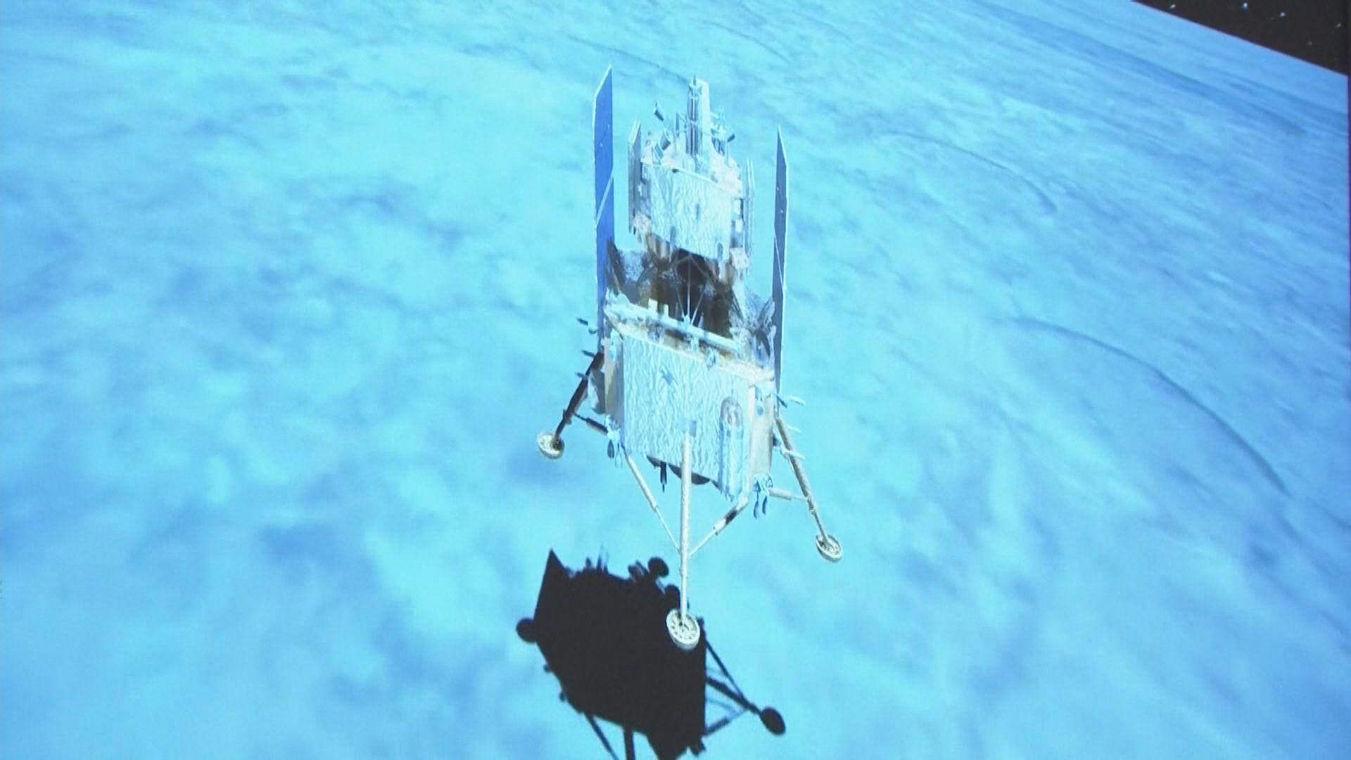 嫦娥五號成功在月球軟著陸並採集月壤樣本