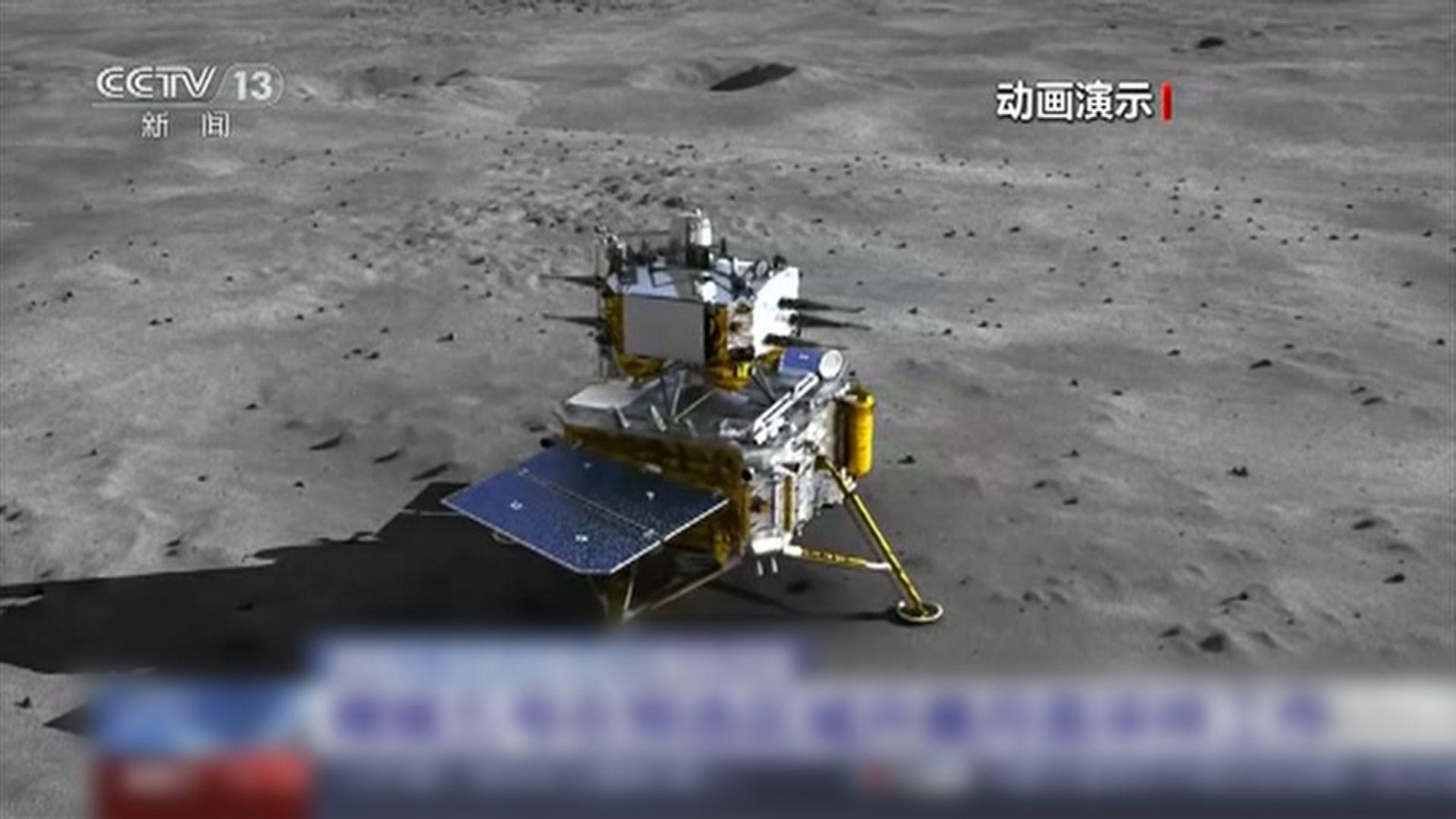 嫦娥五號完成鑽取採集和封裝月球土壤樣本