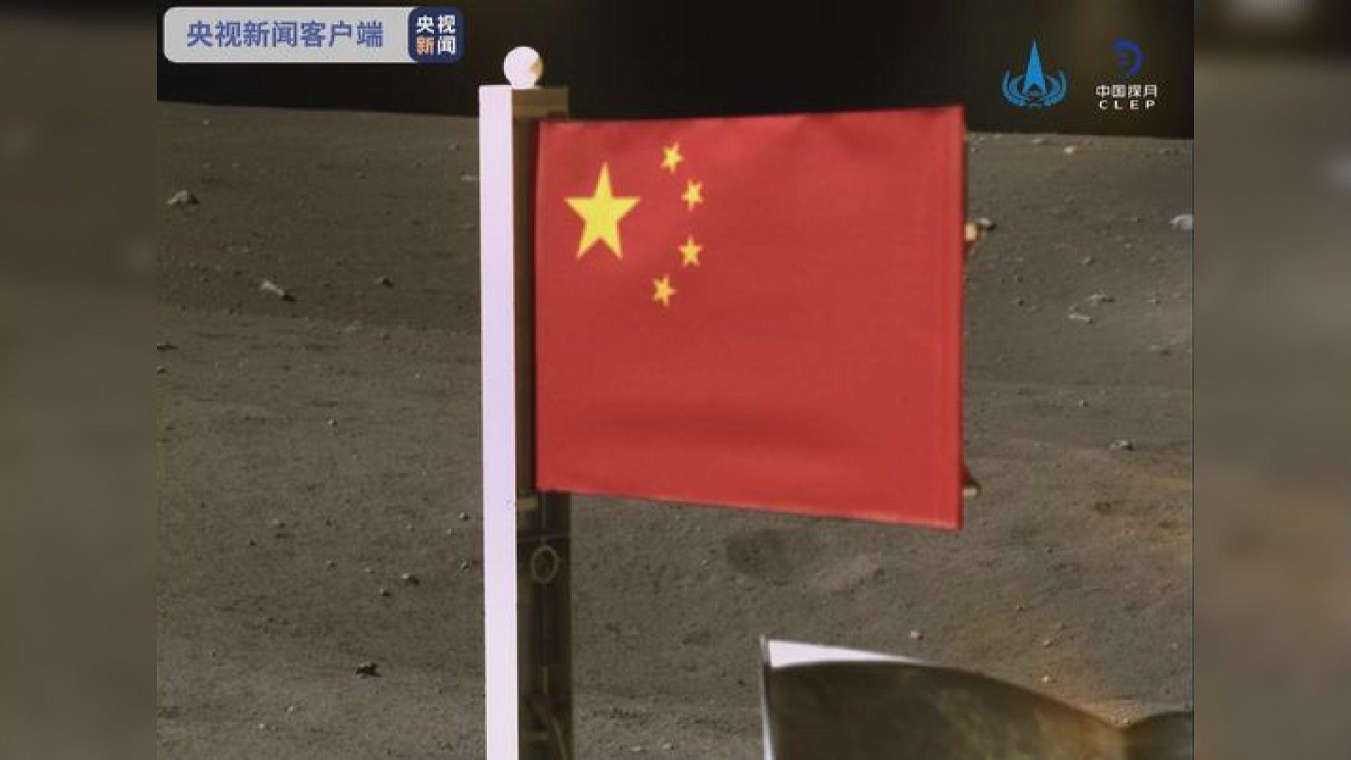 嫦娥五號在月球表面獨立展示五星紅旗