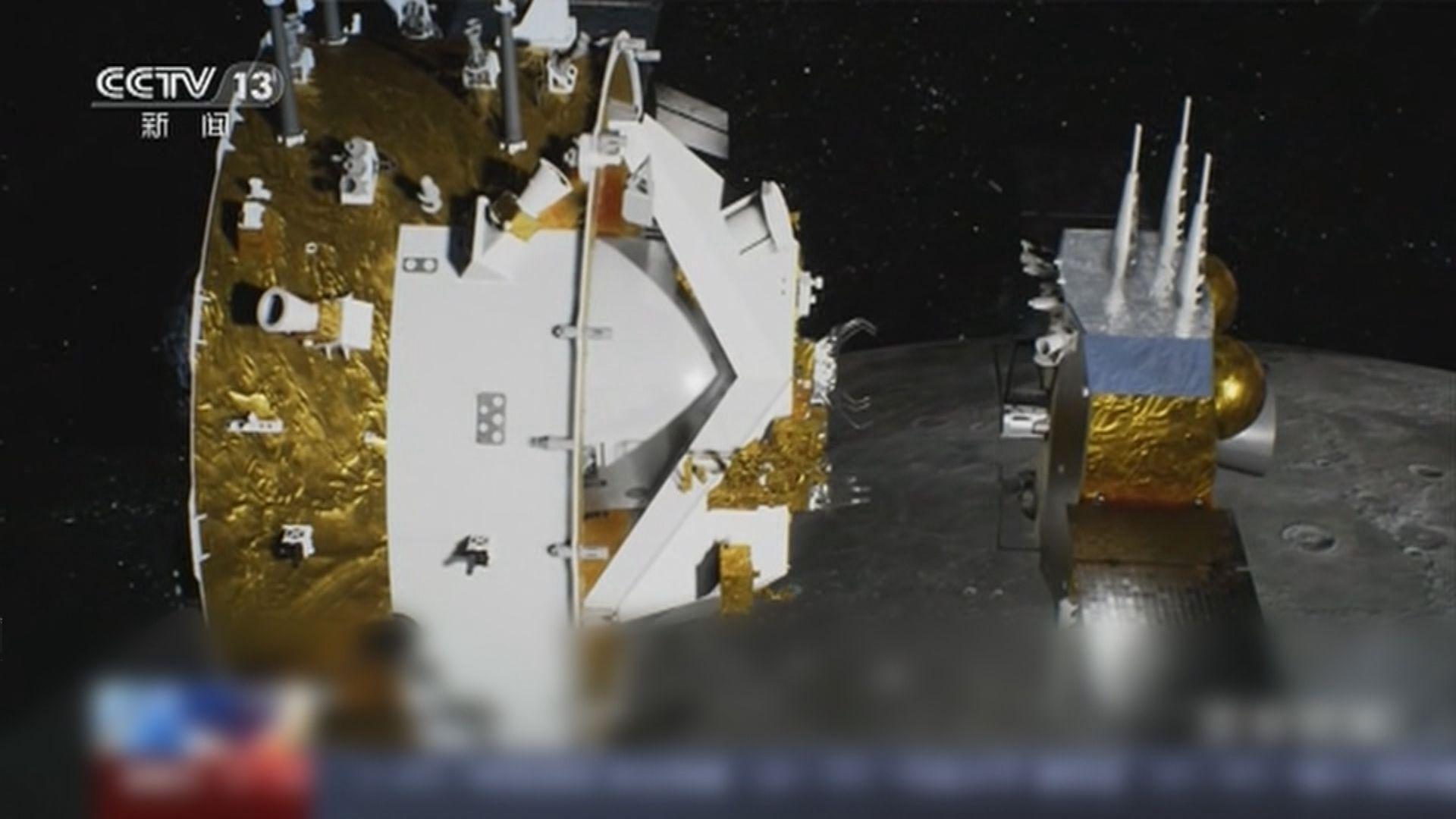 嫦娥五號上升器完成首次月球軌道交會對接