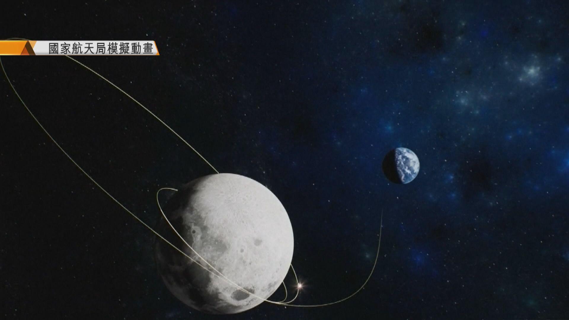 嫦娥五號成功進入月地轉移軌道