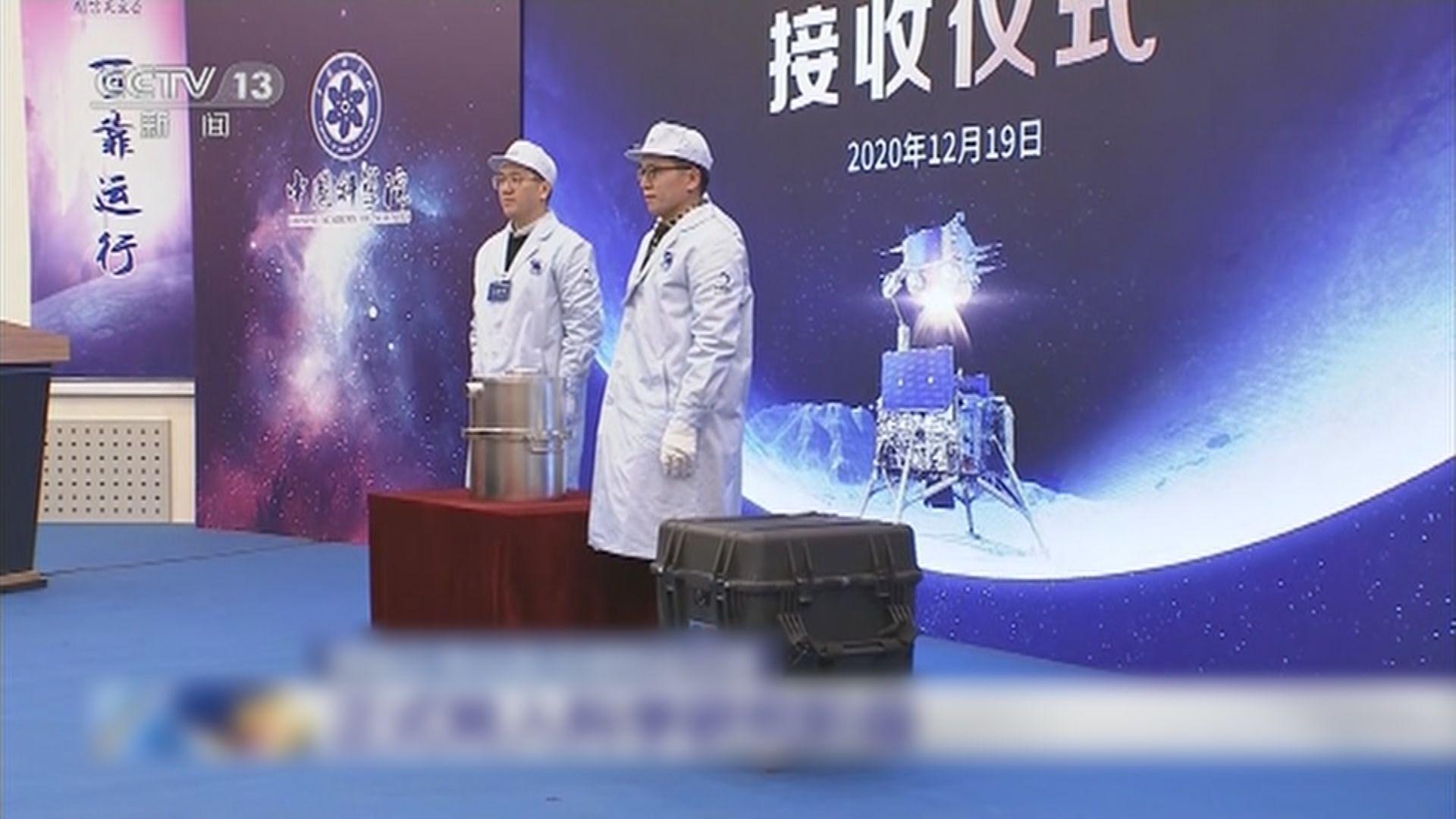 國家航天局移交月壤樣品 正式展開科研工作