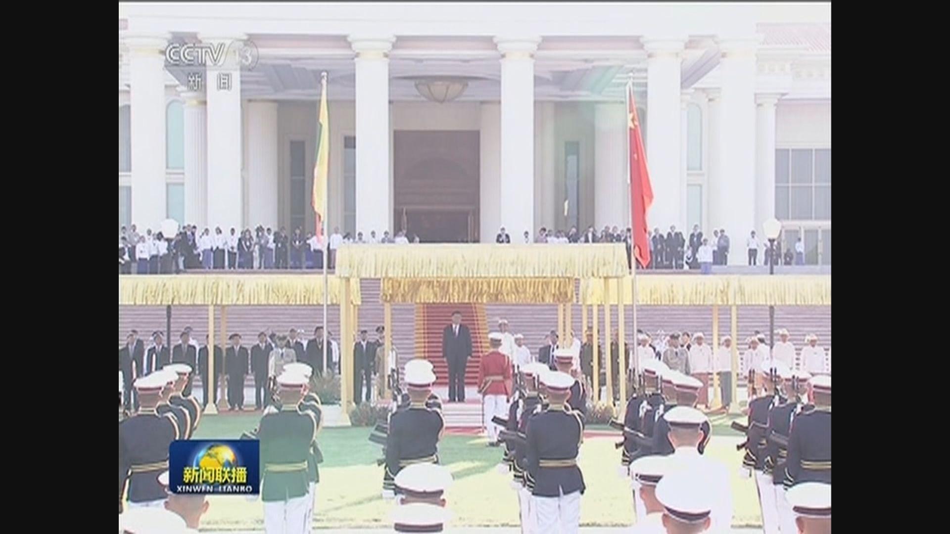 習近平在緬甸總統府出席歡迎儀式