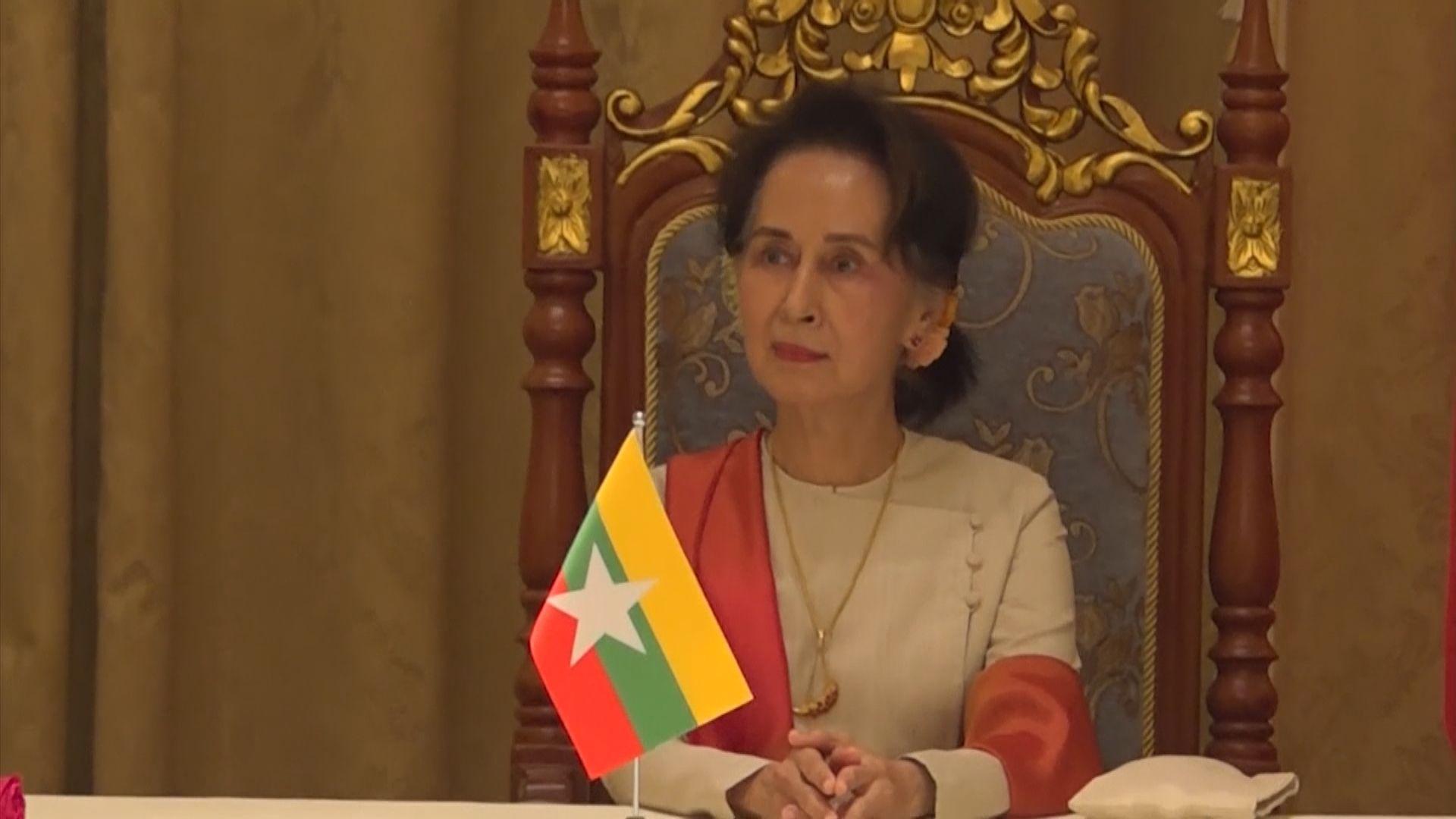 昂山素姬:中國對緬甸的支持不是出於私利