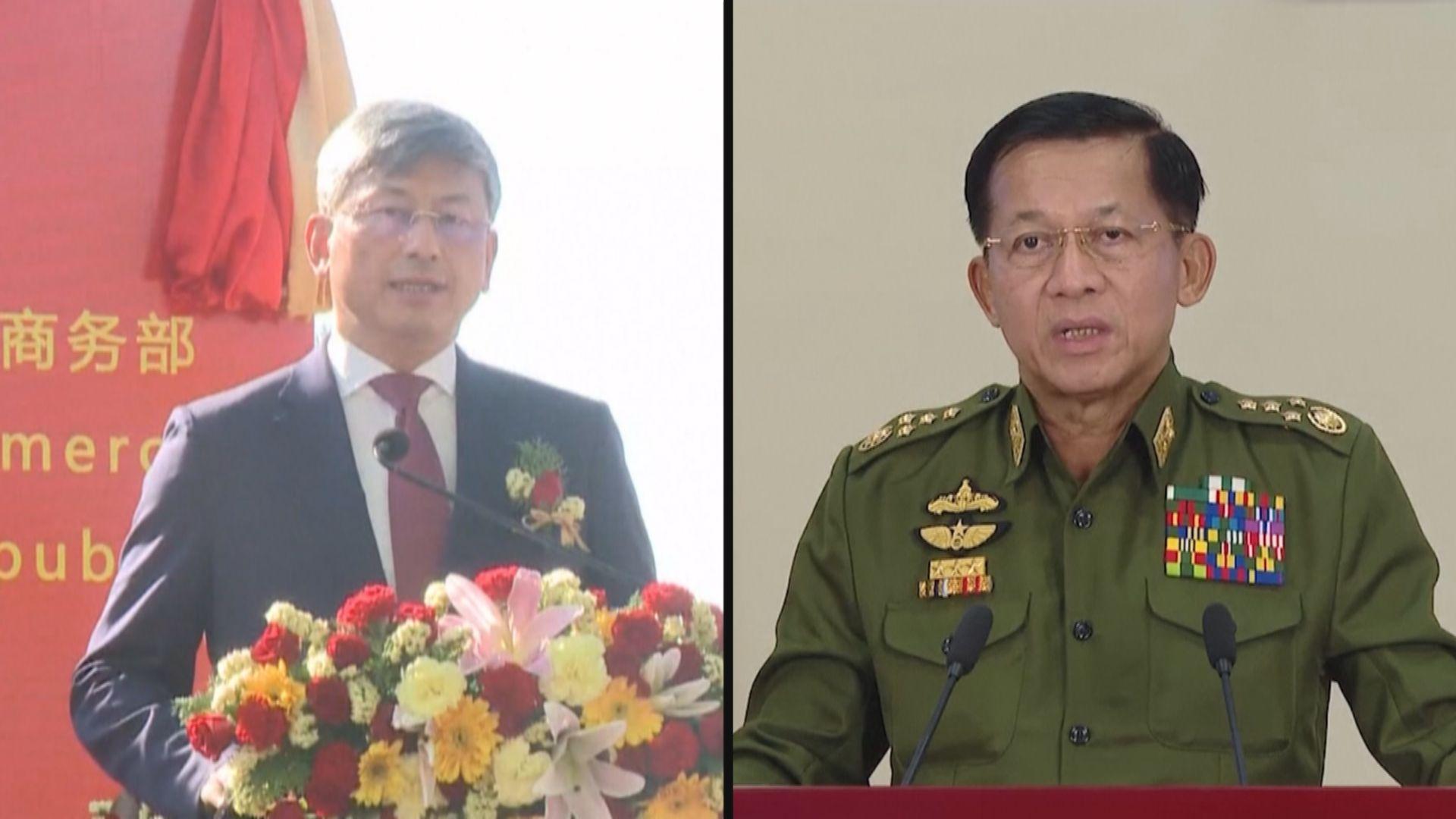 敏昂萊晤中國駐緬甸大使 指願與東盟共同維護緬甸局勢