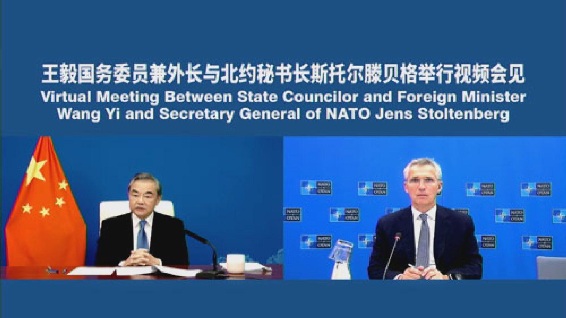 王毅稱亞太地區不需要新軍事集團籲北約堅持原有地理定位