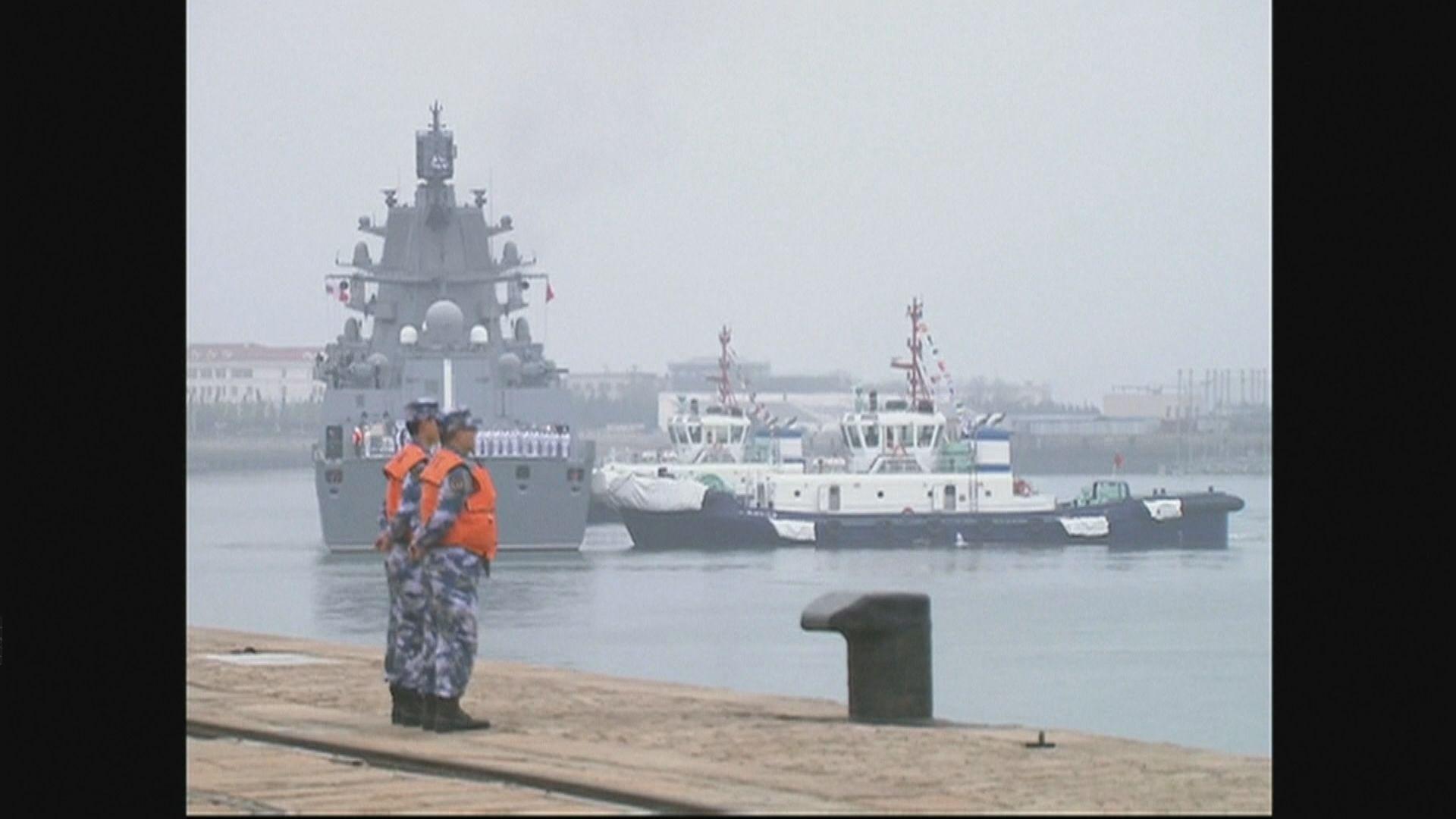 多國軍艦抵青島參加海上閱兵