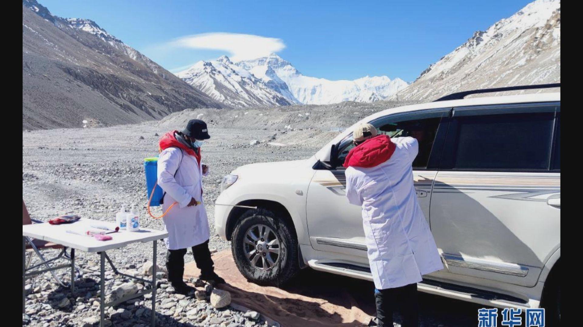 中國於珠峰北坡採取嚴格措施 防範新冠疫情