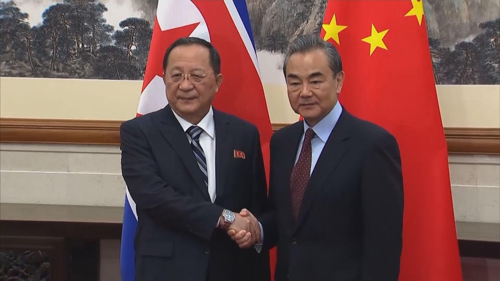 中朝外長會晤共商朝鮮半島局勢