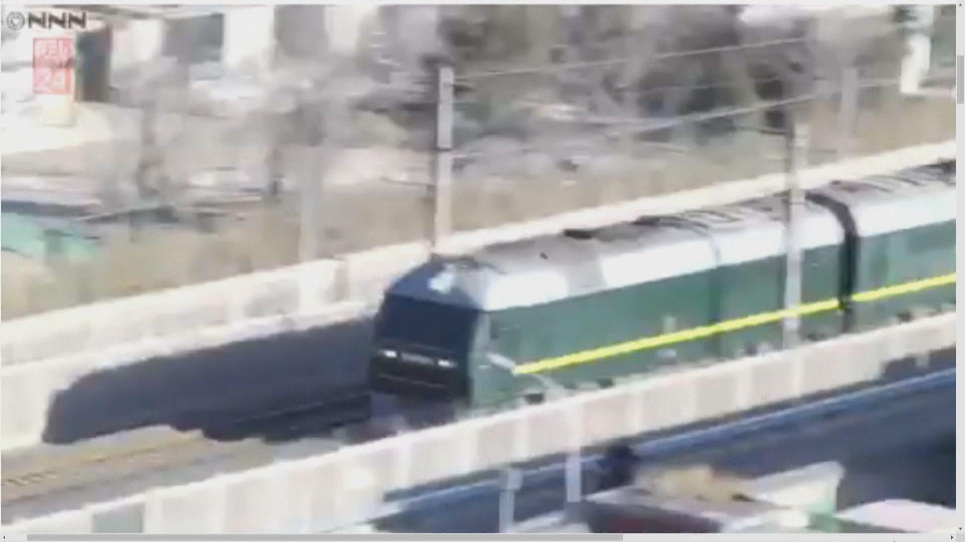 金正恩專屬列車相信已抵達北京