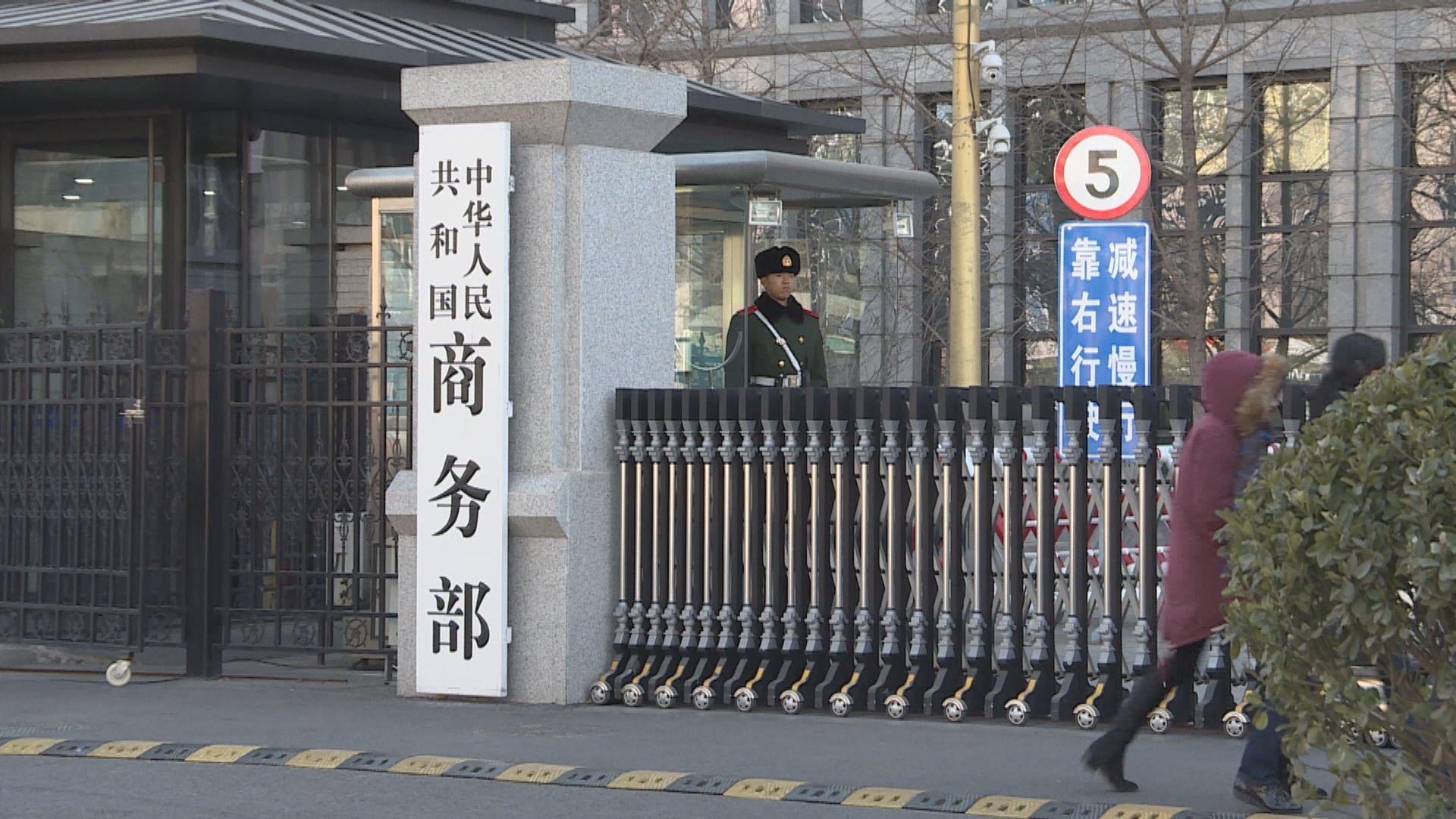 中國將採取措施回應三大電訊商遭紐交所除牌