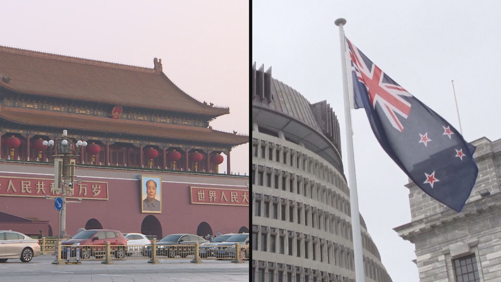 中方推遲與新西蘭旅遊年活動