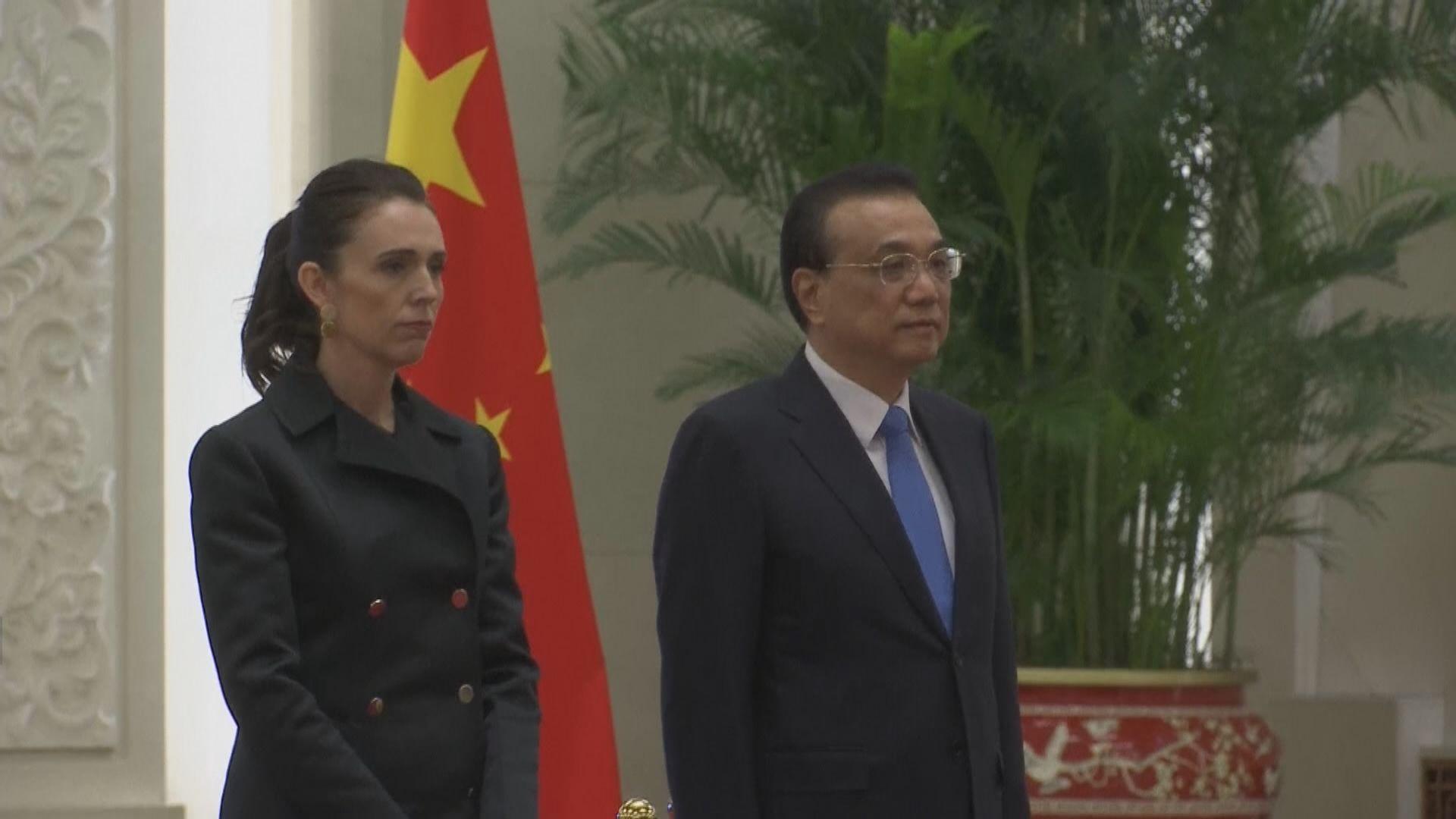 新西蘭總理訪華跟李克強會面